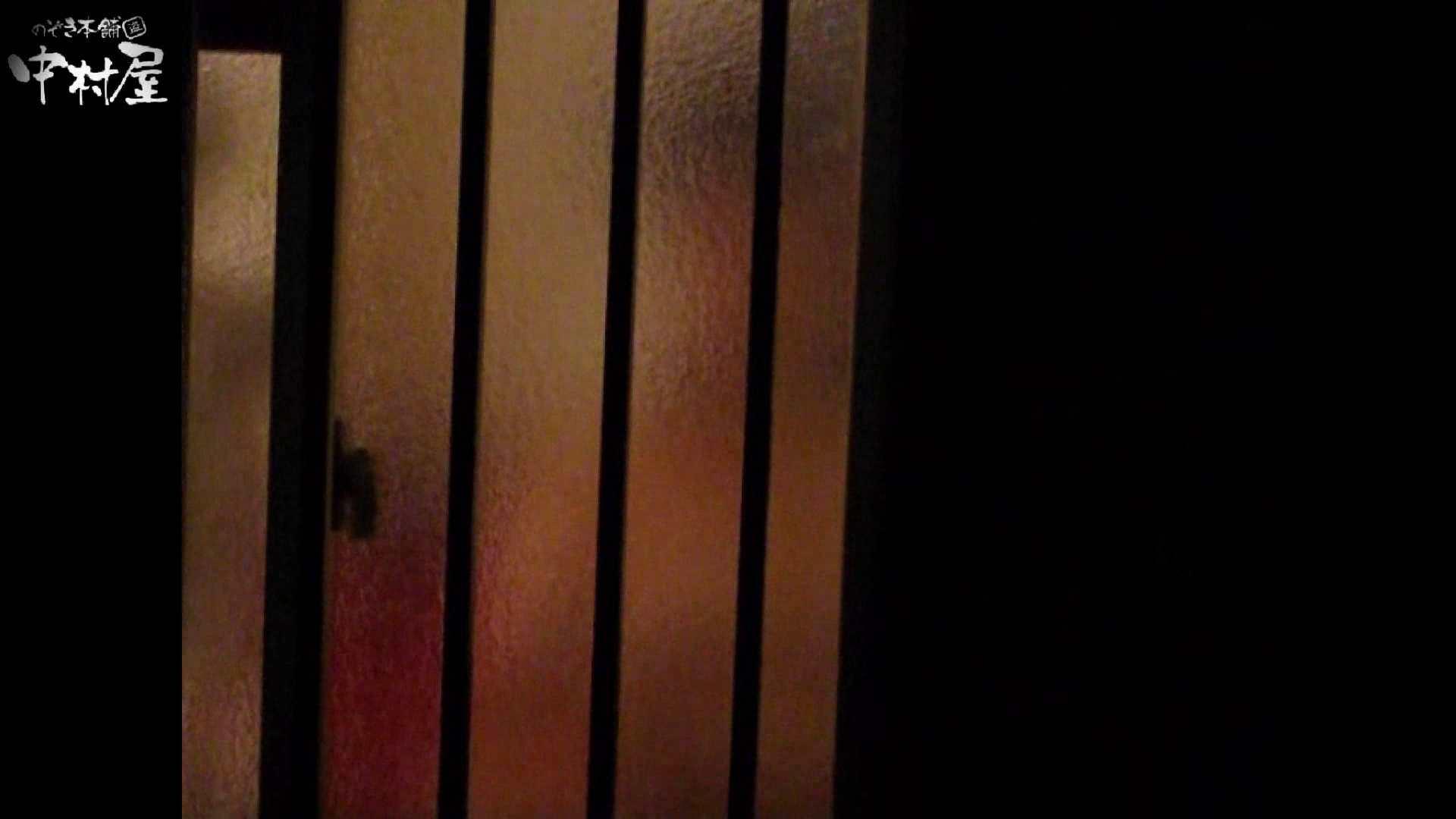 民家風呂専門盗撮師の超危険映像 vol.003 盗撮  28連発 24