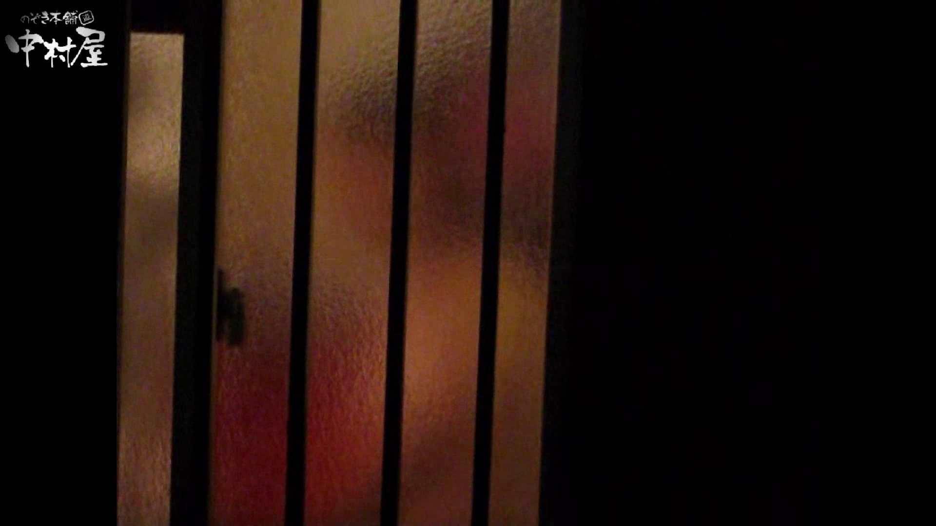 民家風呂専門盗撮師の超危険映像 vol.003 OLのエロ生活 スケベ動画紹介 28連発 26
