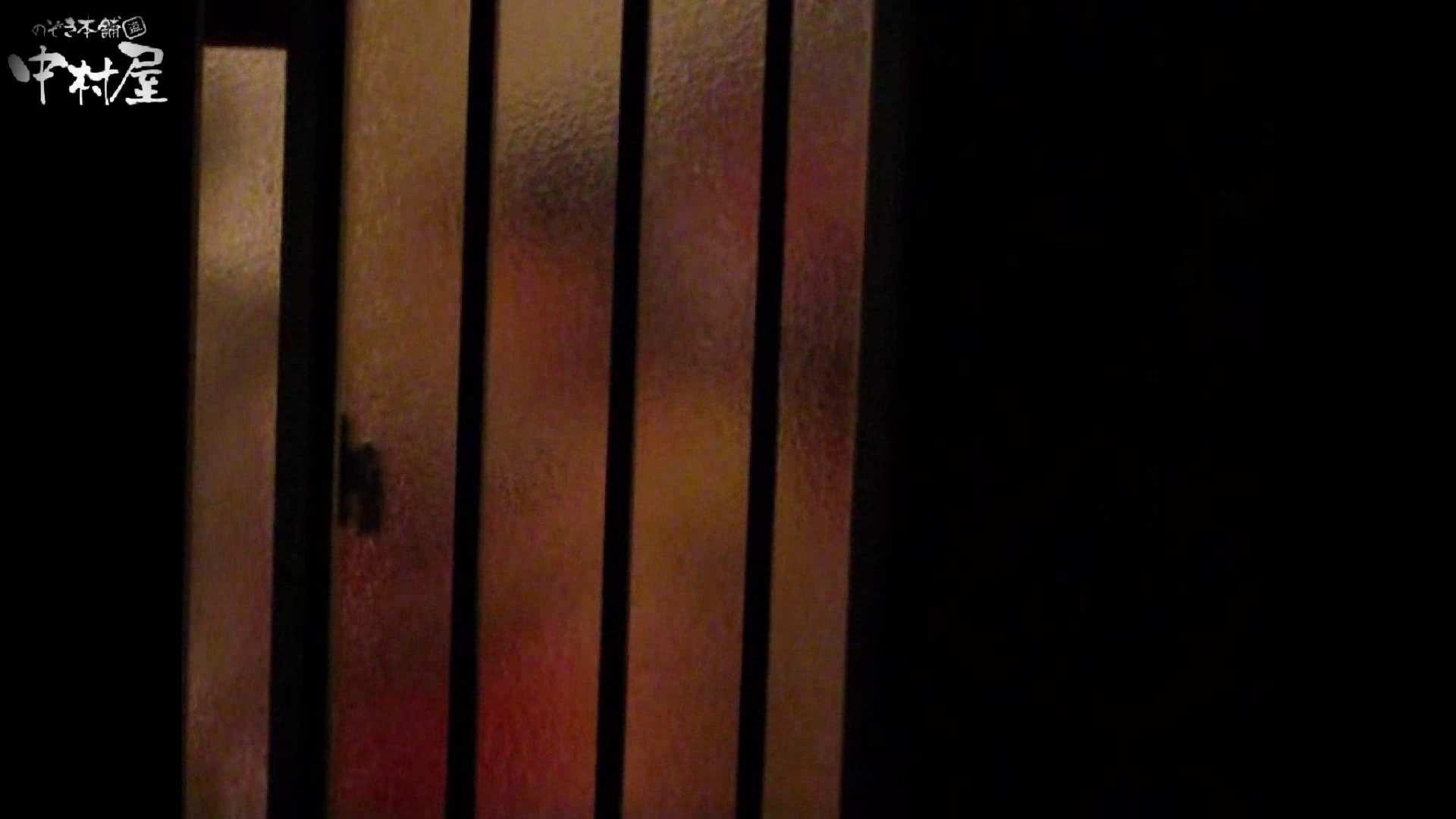 民家風呂専門盗撮師の超危険映像 vol.003 美女 おまんこ動画流出 28連発 27