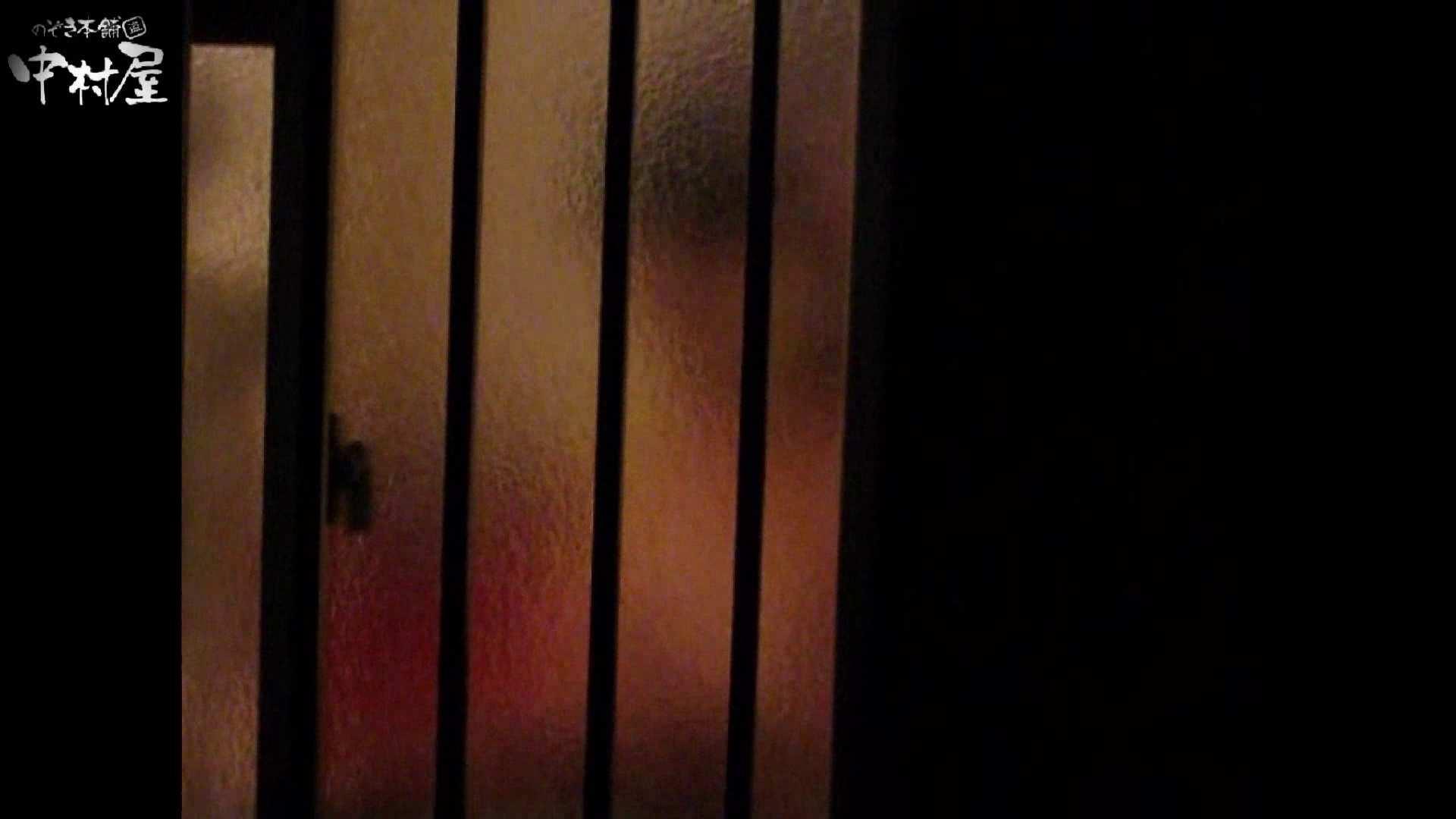 民家風呂専門盗撮師の超危険映像 vol.003 民家 おまんこ無修正動画無料 28連発 28