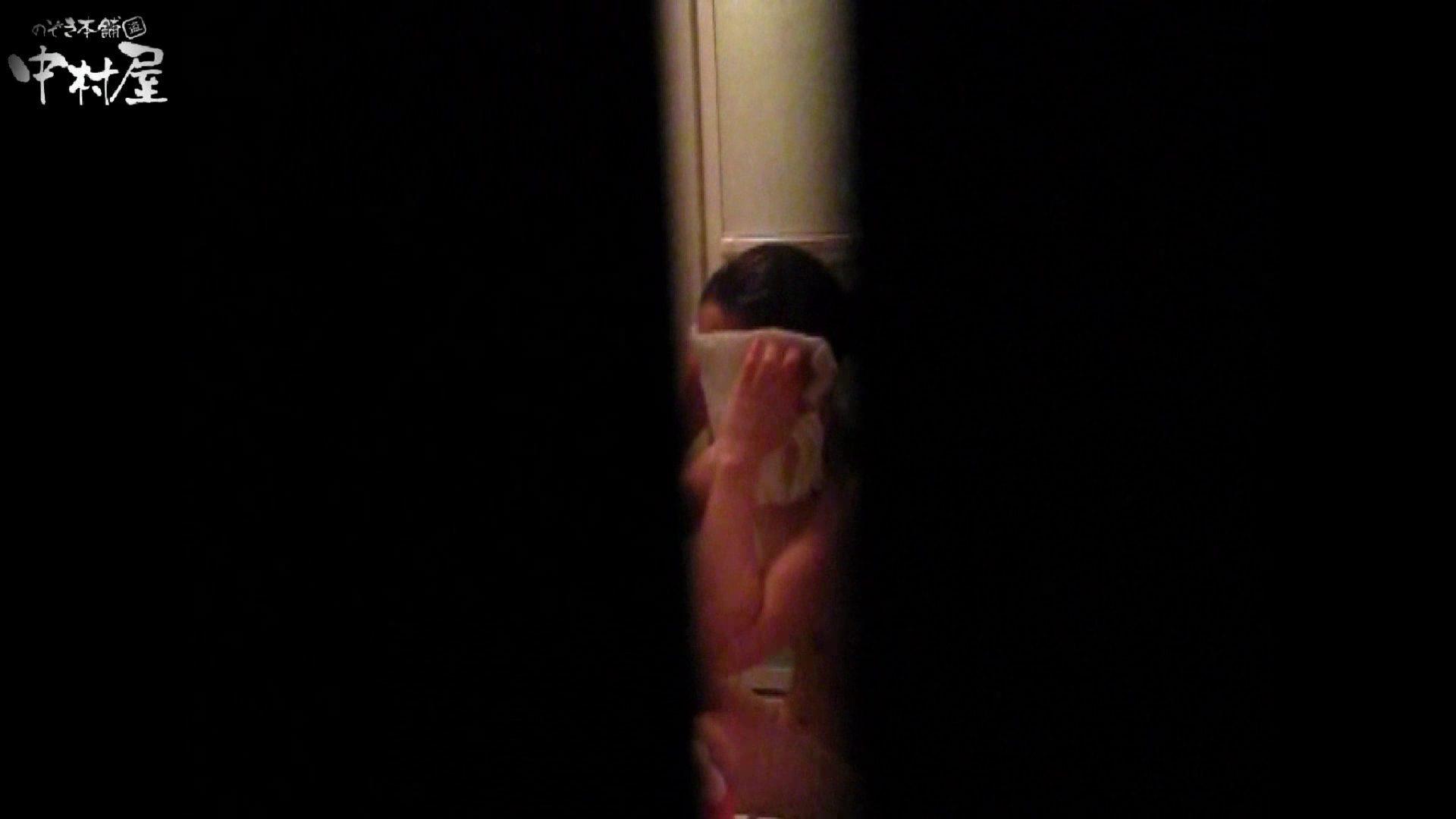 民家風呂専門盗撮師の超危険映像 vol.004 股間 | 民家  99連発 13