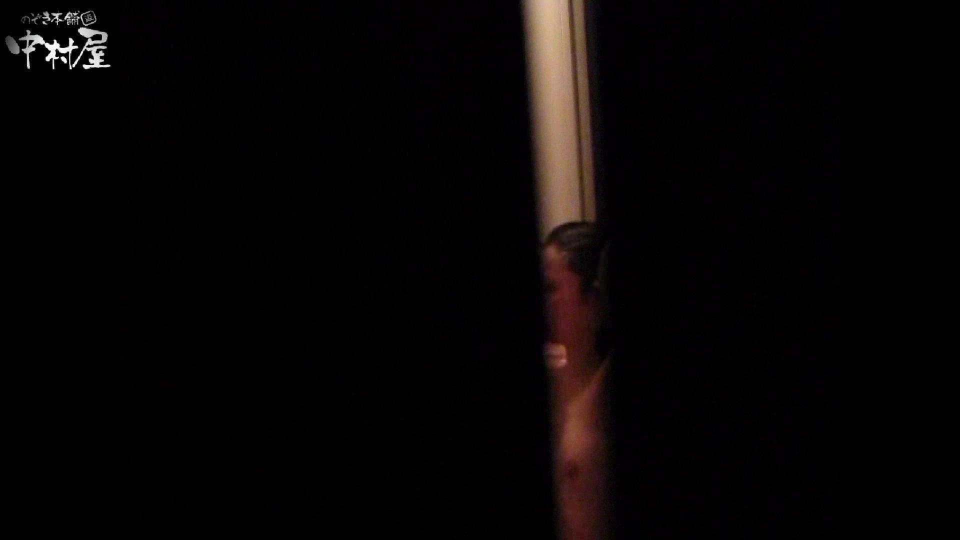 民家風呂専門盗撮師の超危険映像 vol.004 OLのエロ生活 セックス画像 99連発 26