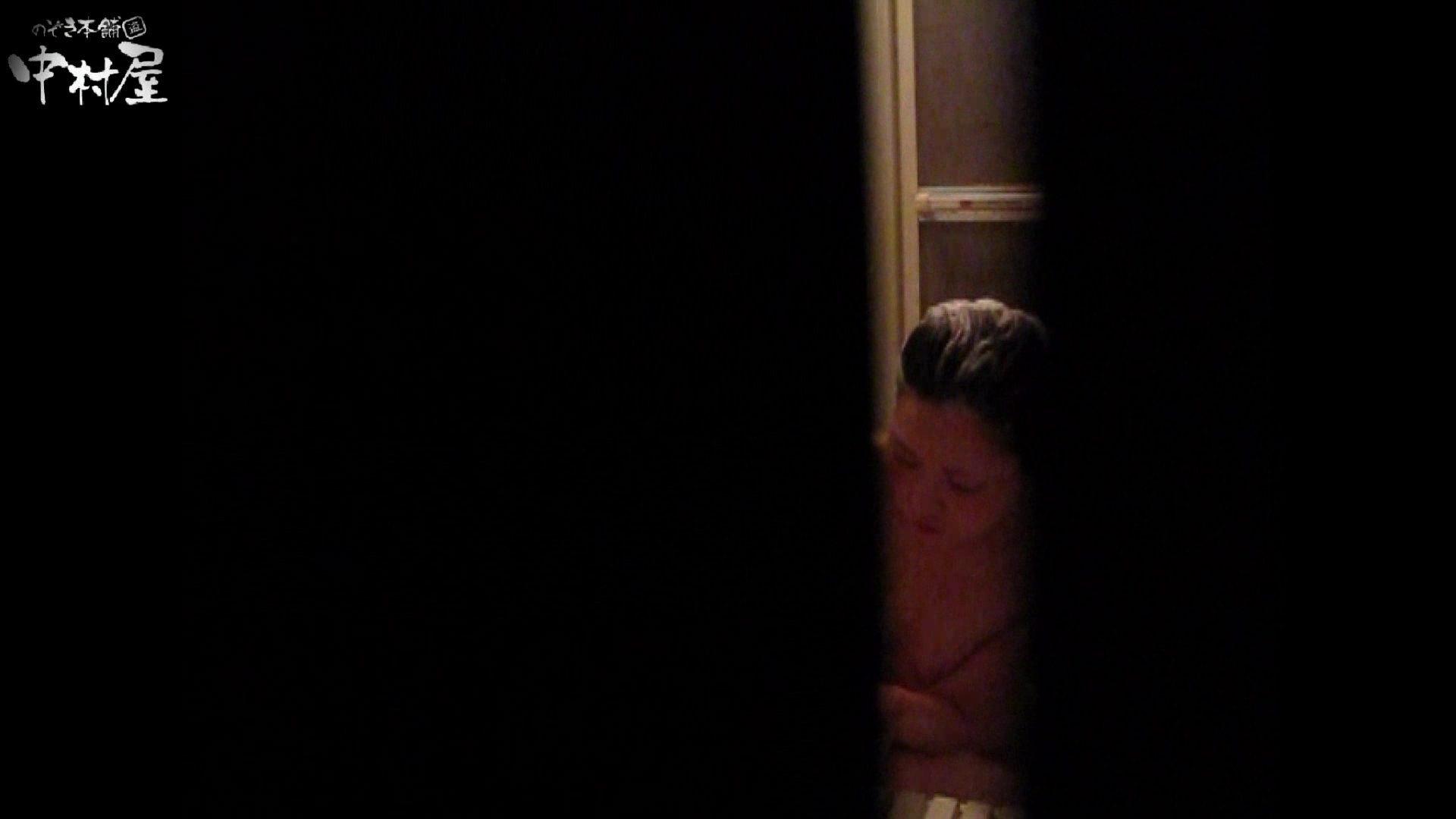 民家風呂専門盗撮師の超危険映像 vol.004 美女 エロ無料画像 99連発 34
