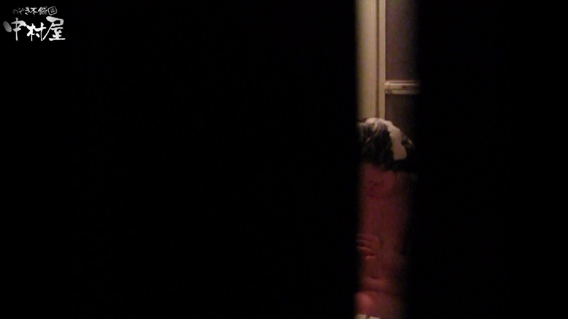 民家風呂専門盗撮師の超危険映像 vol.004 股間 | 民家  99連発 37