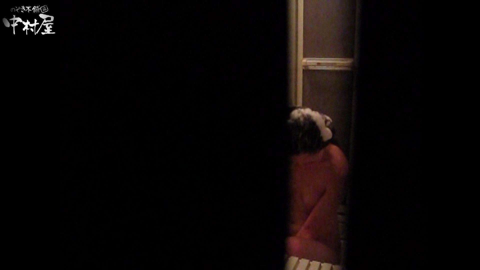 民家風呂専門盗撮師の超危険映像 vol.004 OLのエロ生活 セックス画像 99連発 38