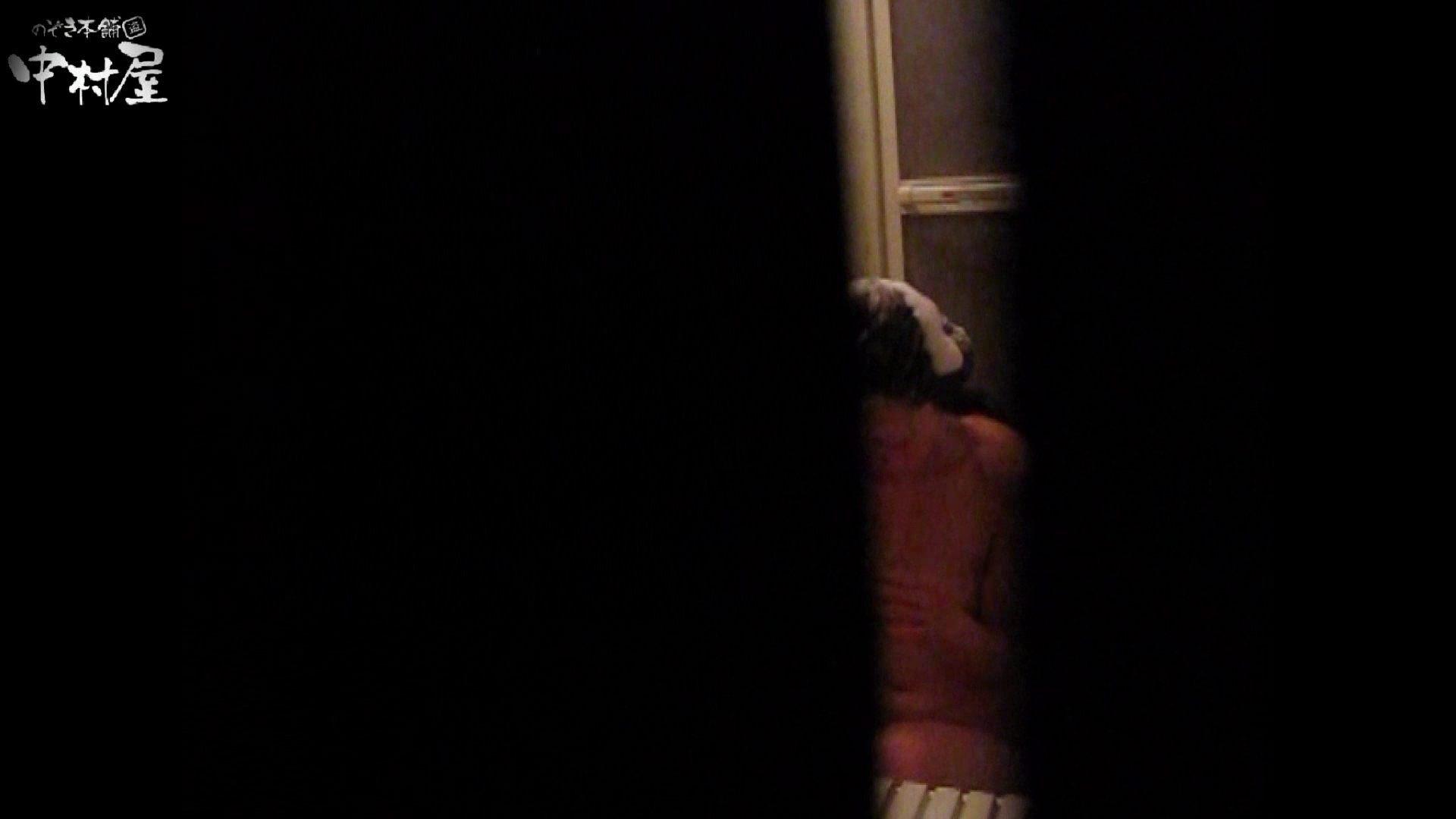 民家風呂専門盗撮師の超危険映像 vol.004 美女 エロ無料画像 99連発 40