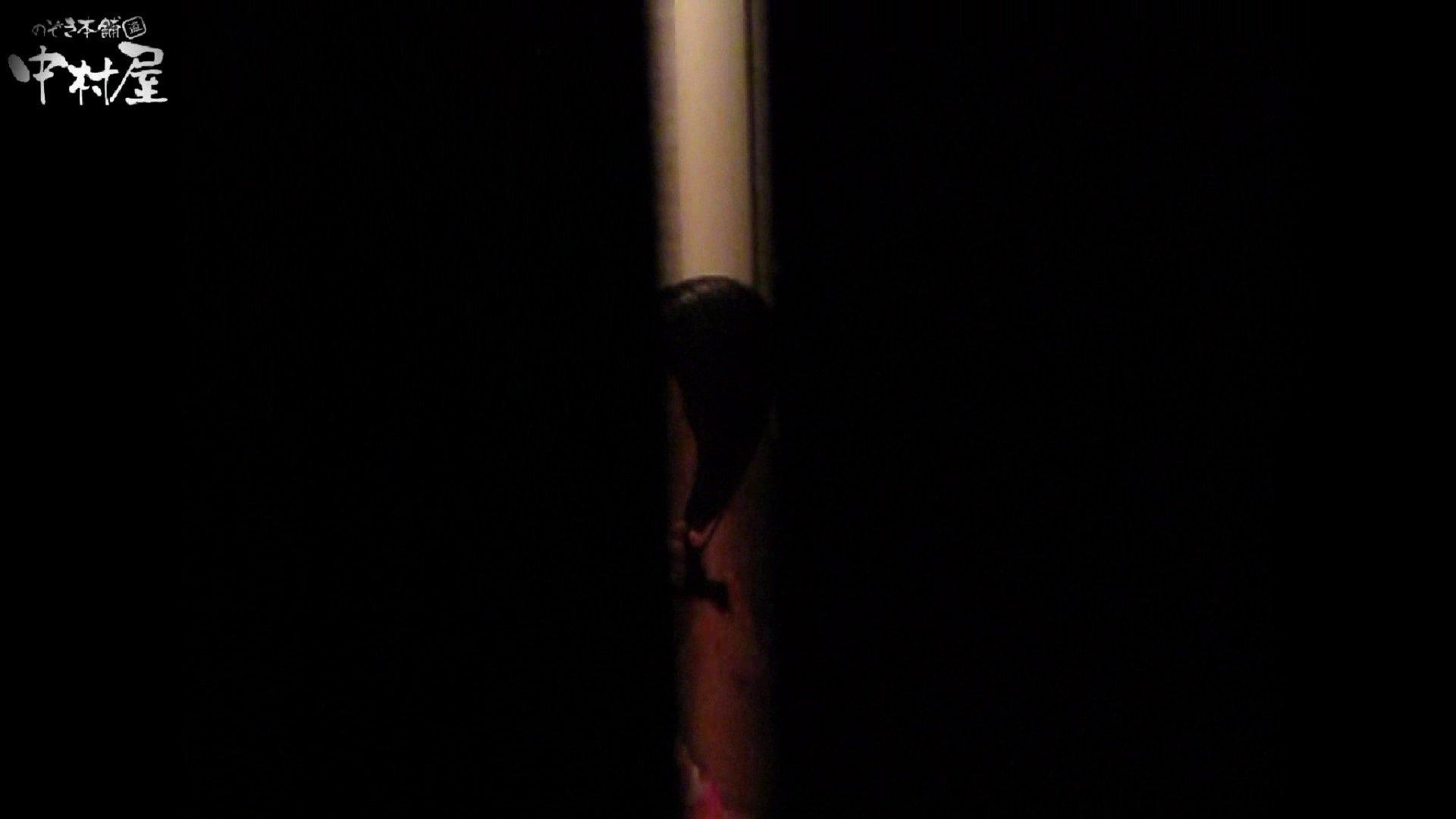 民家風呂専門盗撮師の超危険映像 vol.004 盗撮 えろ無修正画像 99連発 51