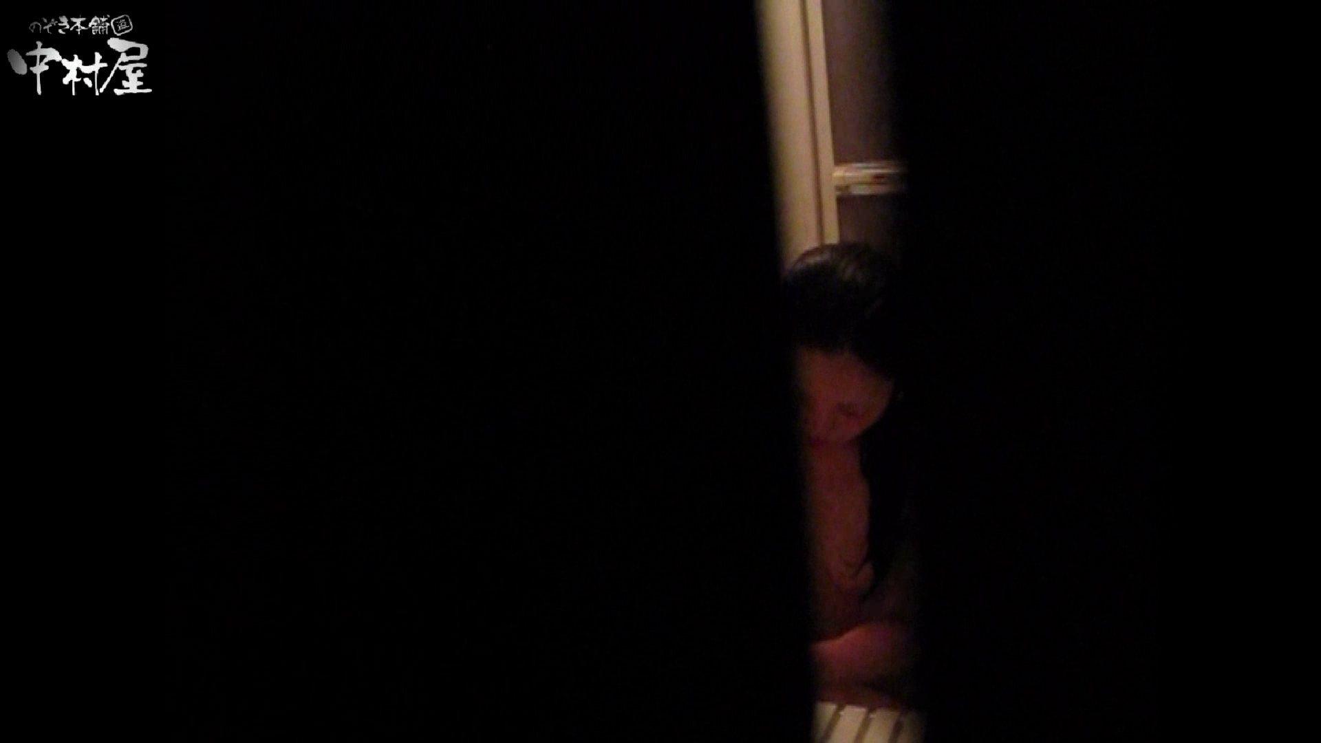 民家風呂専門盗撮師の超危険映像 vol.004 美女 エロ無料画像 99連発 52