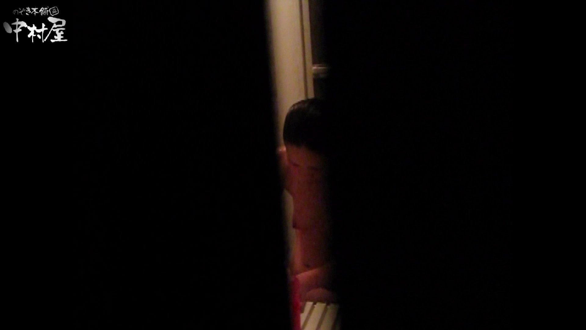 民家風呂専門盗撮師の超危険映像 vol.004 OLのエロ生活 セックス画像 99連発 56