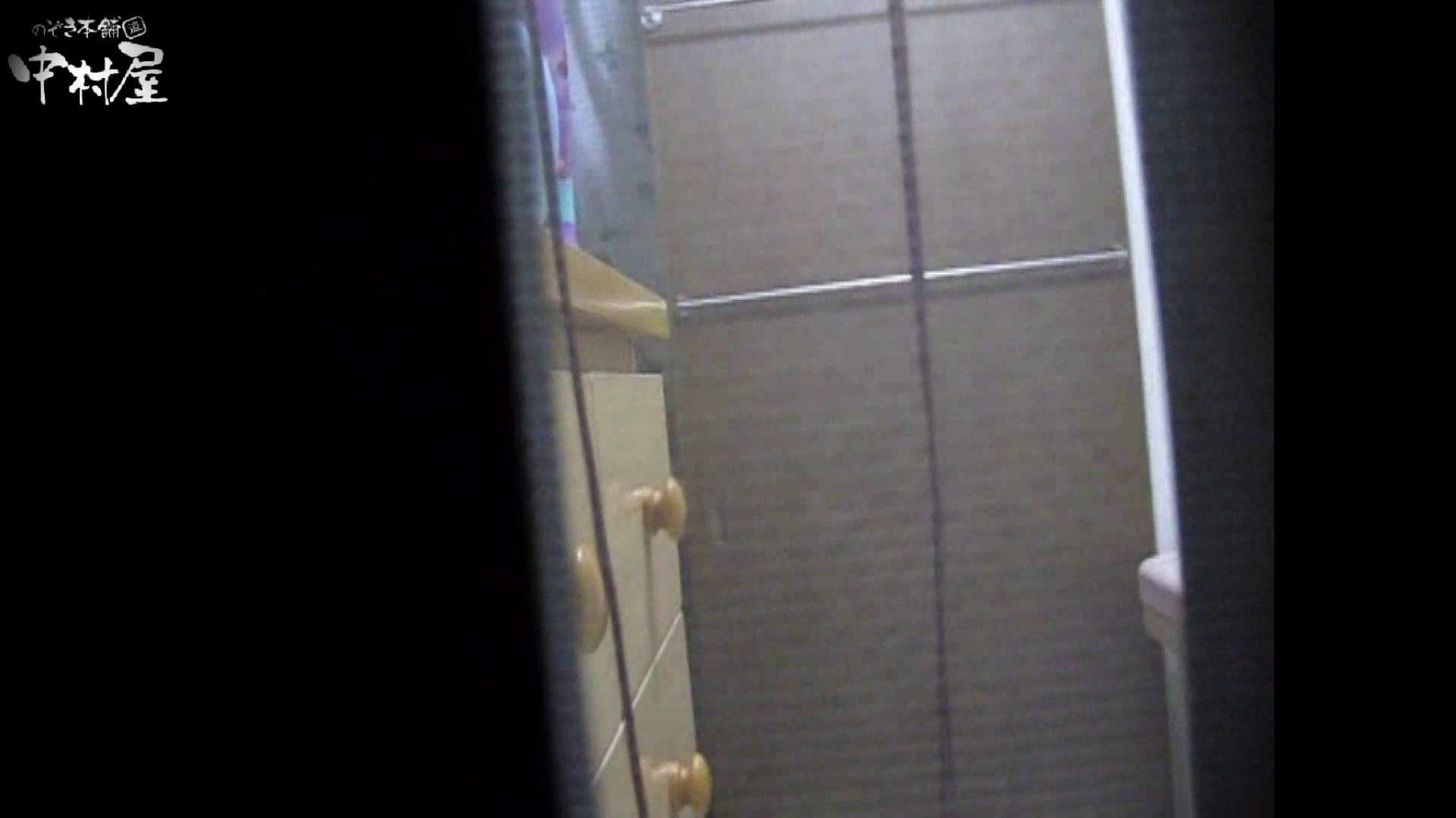 民家風呂専門盗撮師の超危険映像 vol.005 美少女のエロ生活  52連発 12