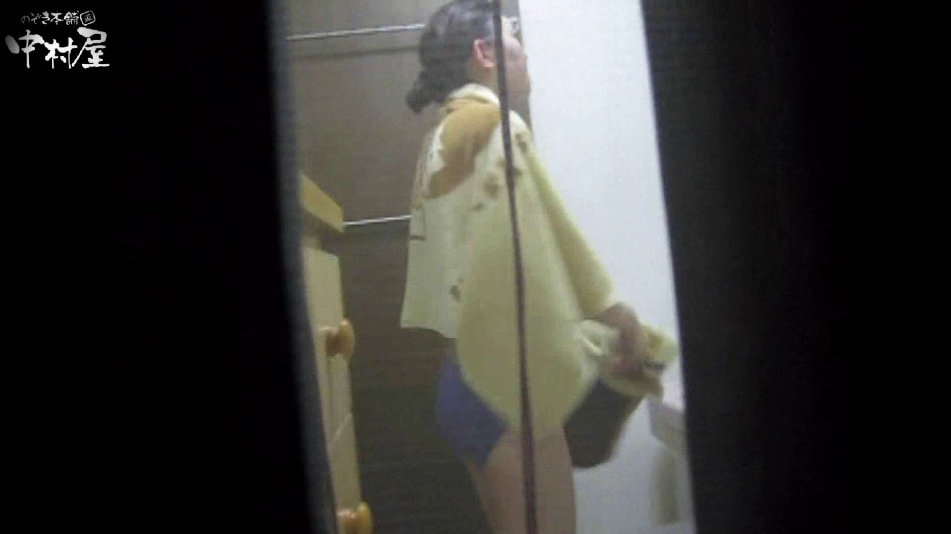 民家風呂専門盗撮師の超危険映像 vol.005 美少女のエロ生活  52連発 30