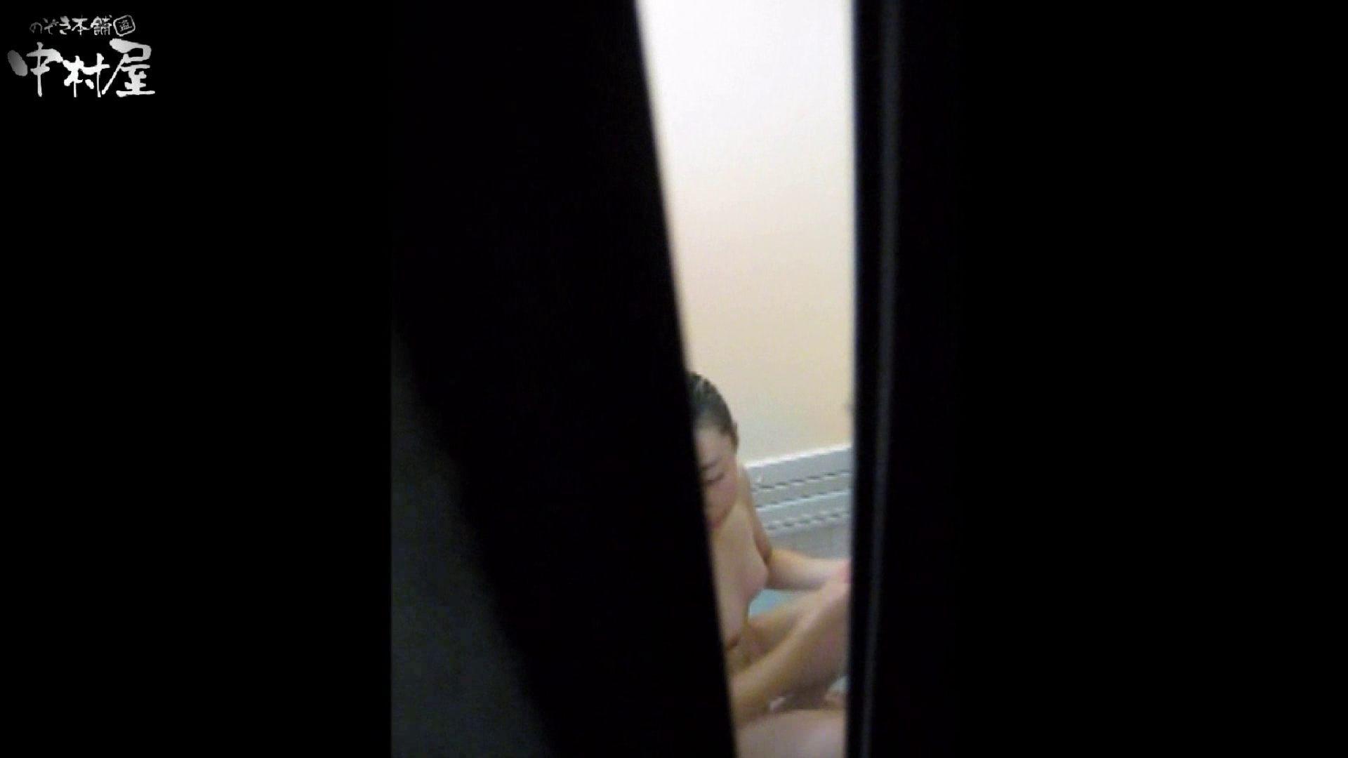 民家風呂専門盗撮師の超危険映像 vol.006 盗撮 ヌード画像 109連発 15