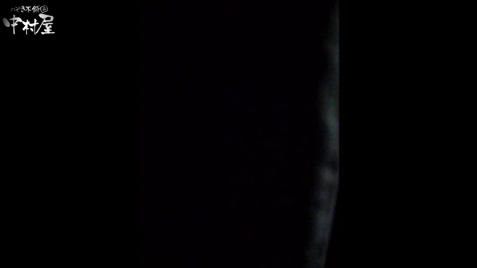 民家風呂専門盗撮師の超危険映像 vol.006 盗撮 ヌード画像 109連発 21