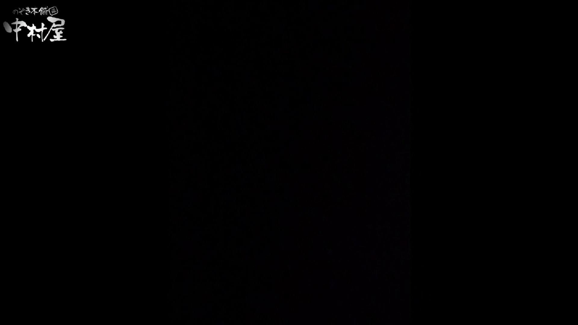 民家風呂専門盗撮師の超危険映像 vol.006 美女 エロ無料画像 109連発 22