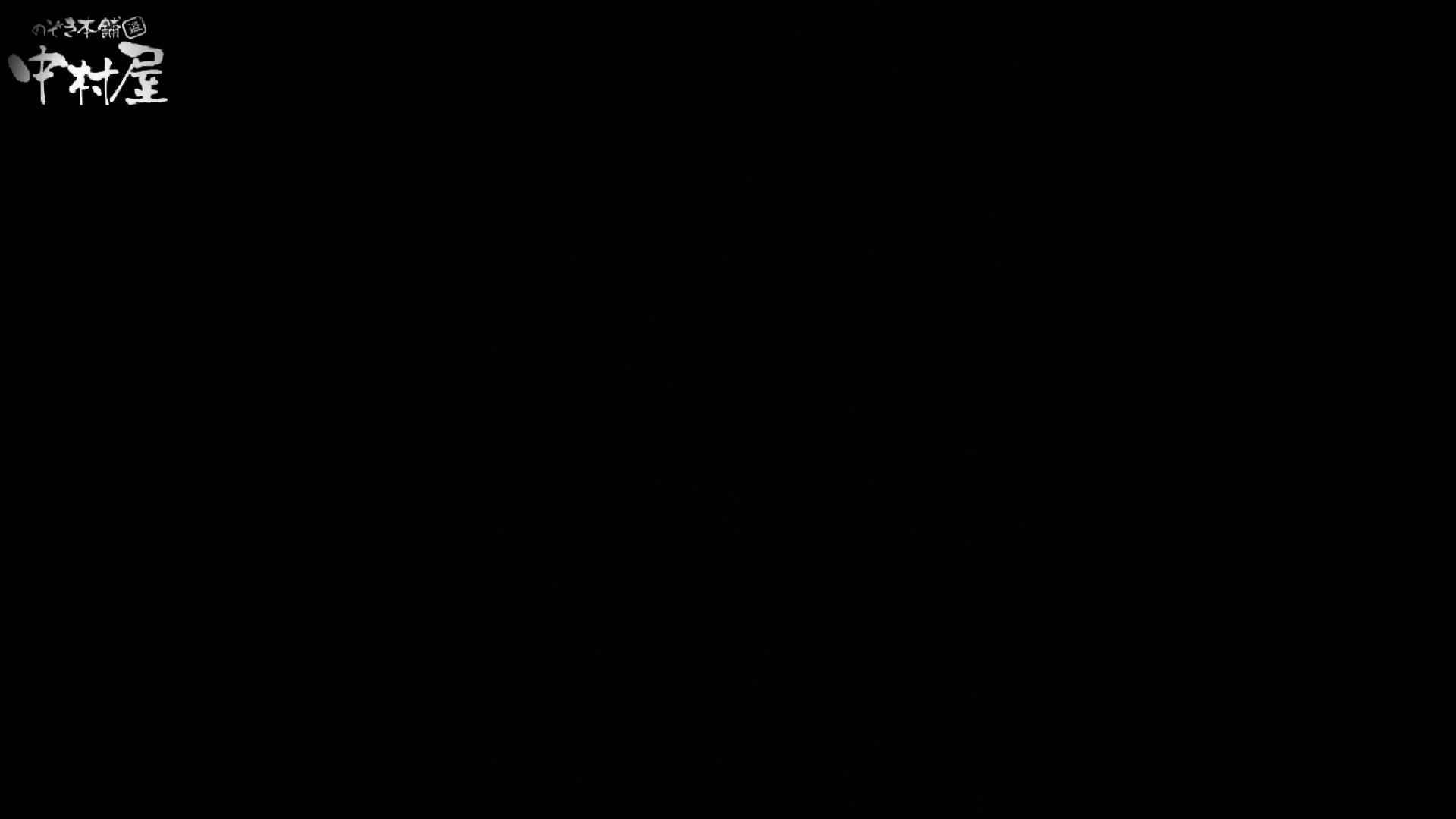 民家風呂専門盗撮師の超危険映像 vol.006 美女 エロ無料画像 109連発 28