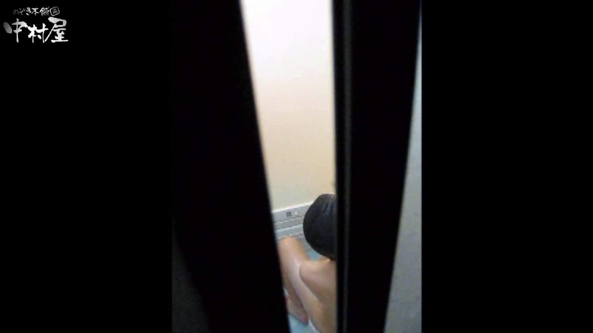 民家風呂専門盗撮師の超危険映像 vol.006 美少女のエロ生活 濡れ場動画紹介 109連発 47