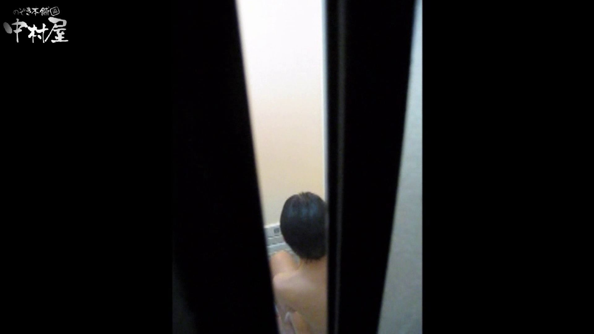 民家風呂専門盗撮師の超危険映像 vol.006 美少女のエロ生活 濡れ場動画紹介 109連発 65