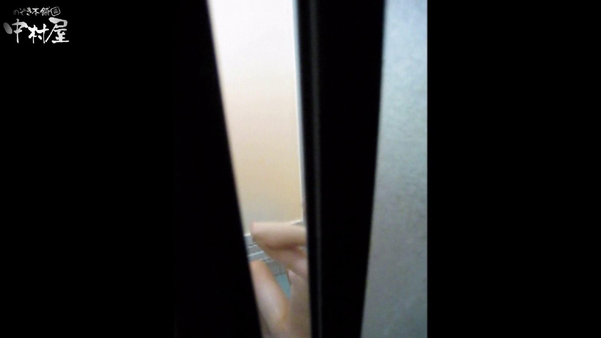 民家風呂専門盗撮師の超危険映像 vol.006 美女 エロ無料画像 109連発 76