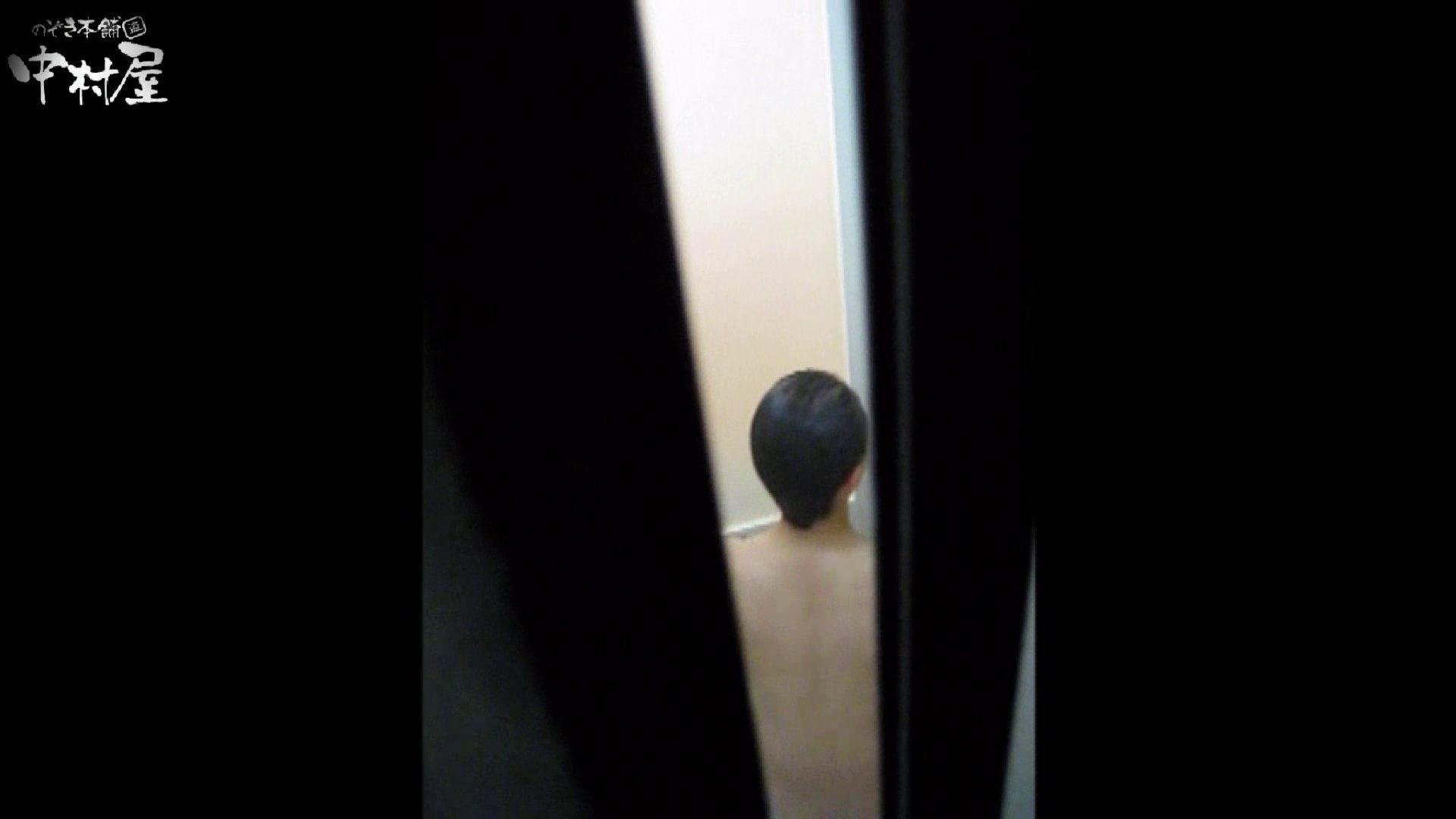 民家風呂専門盗撮師の超危険映像 vol.006 美女 エロ無料画像 109連発 88