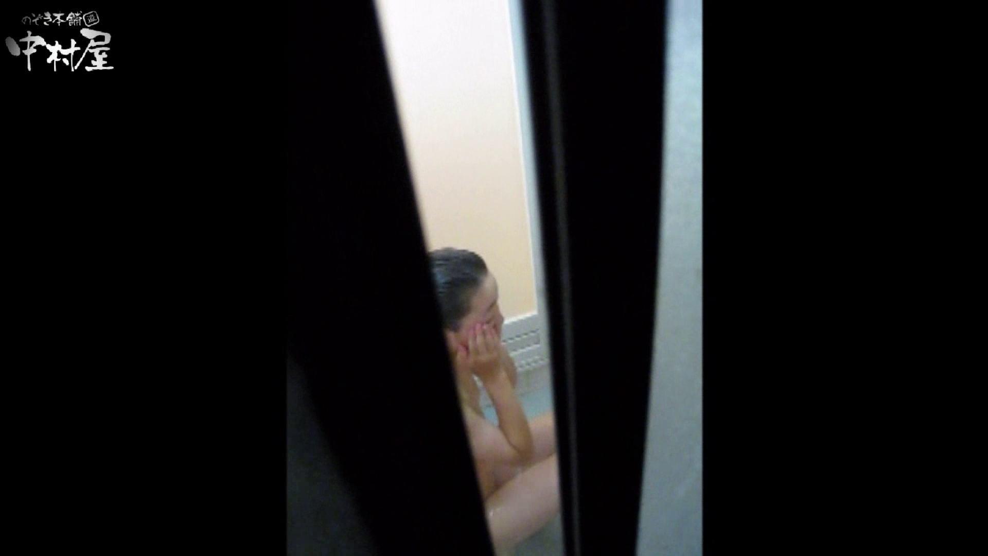 民家風呂専門盗撮師の超危険映像 vol.006 美少女のエロ生活 濡れ場動画紹介 109連発 107
