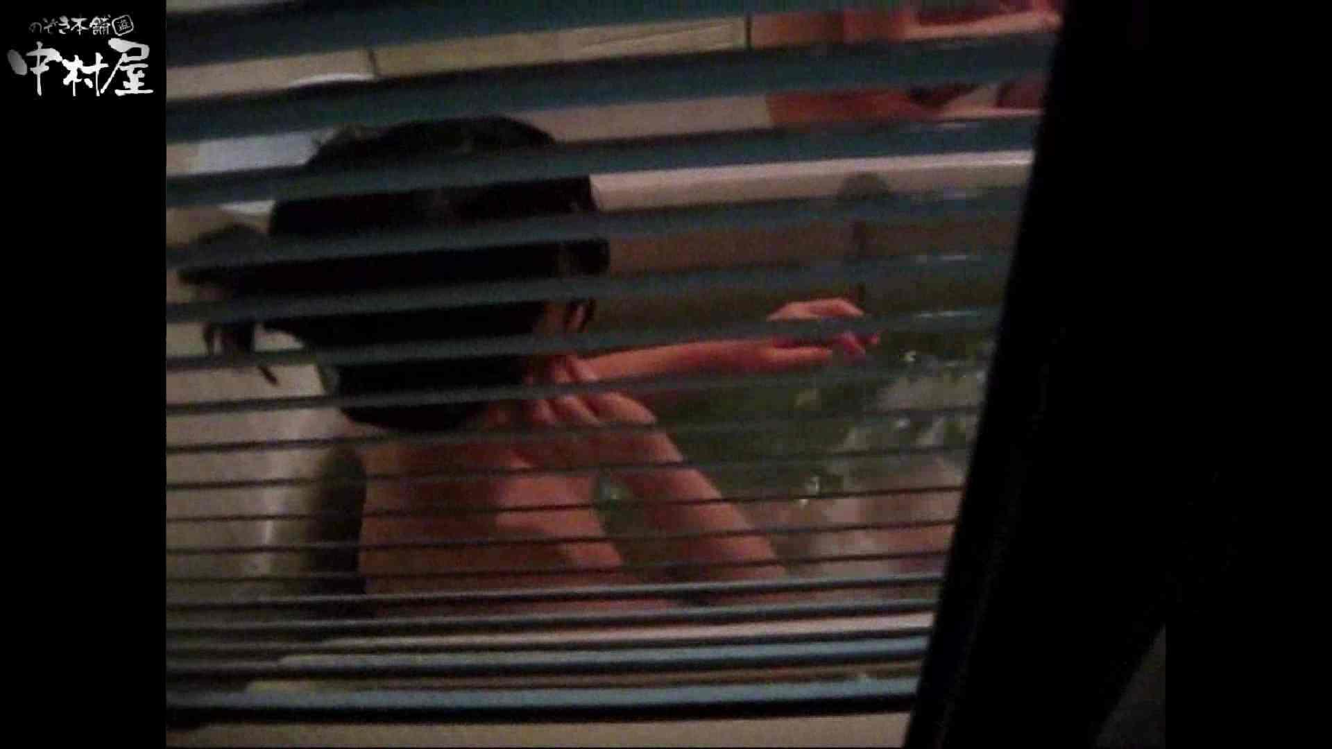 民家風呂専門盗撮師の超危険映像 vol.007 股間 | OLのエロ生活  103連発 55