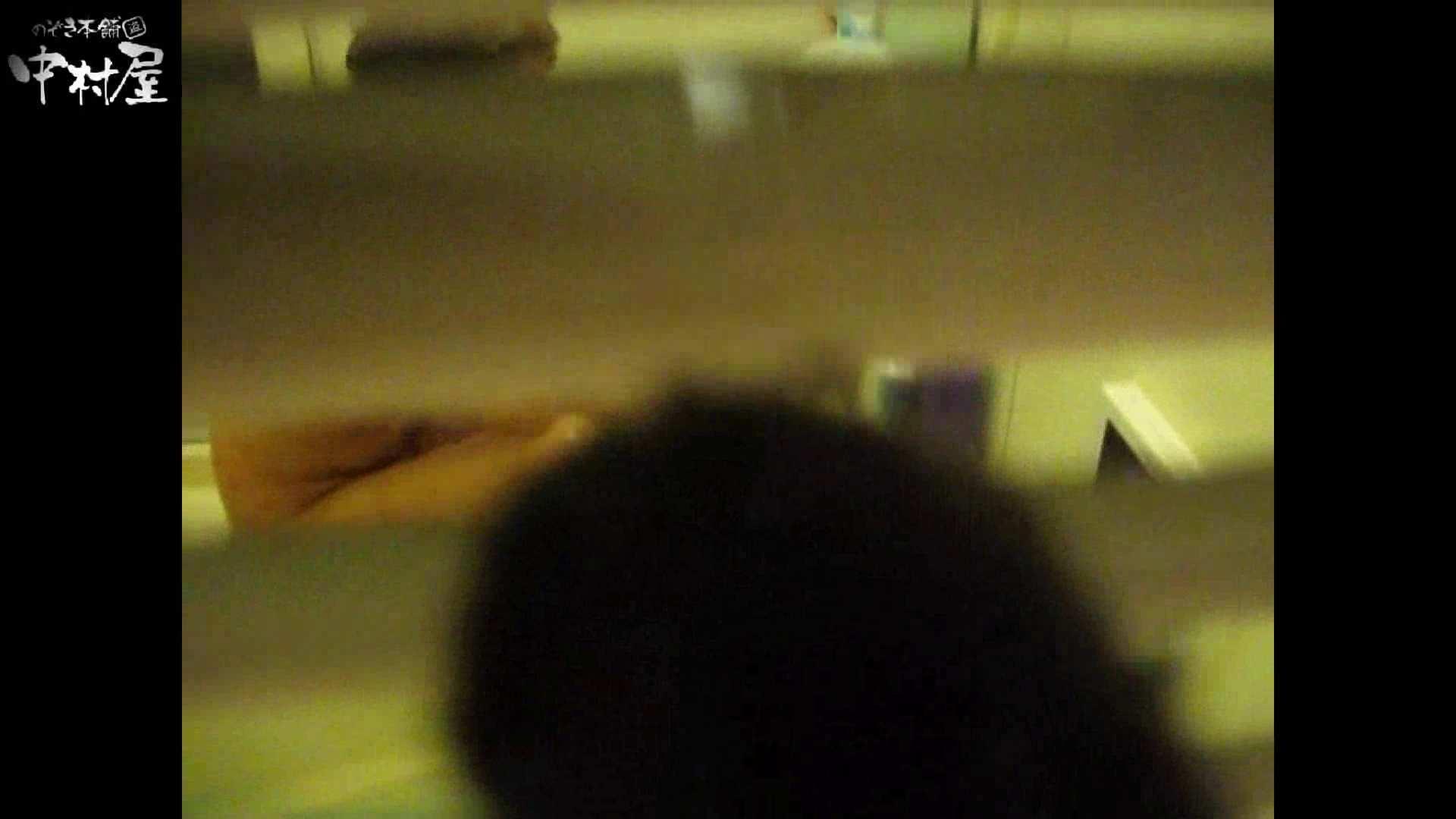 民家風呂専門盗撮師の超危険映像 vol.008 OLのエロ生活 おまんこ動画流出 37連発 14