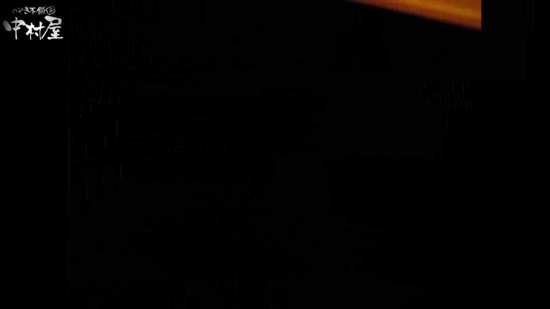 民家風呂専門盗撮師の超危険映像 vol.008 民家 おめこ無修正画像 37連発 17