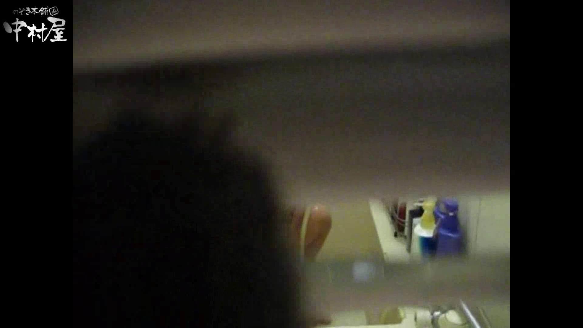 民家風呂専門盗撮師の超危険映像 vol.008 美少女のエロ生活 | 盗撮  37連発 37