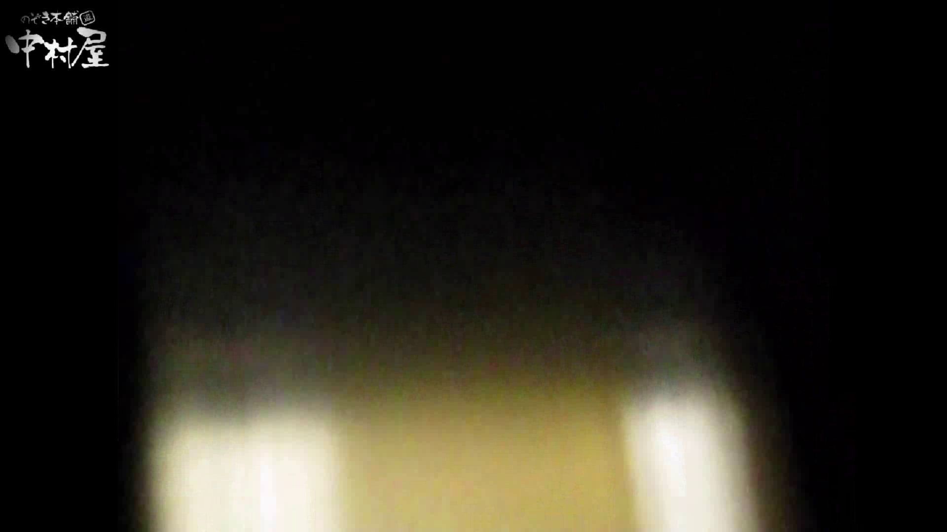 民家風呂専門盗撮師の超危険映像 vol.010 OLのエロ生活 ヌード画像 90連発 20