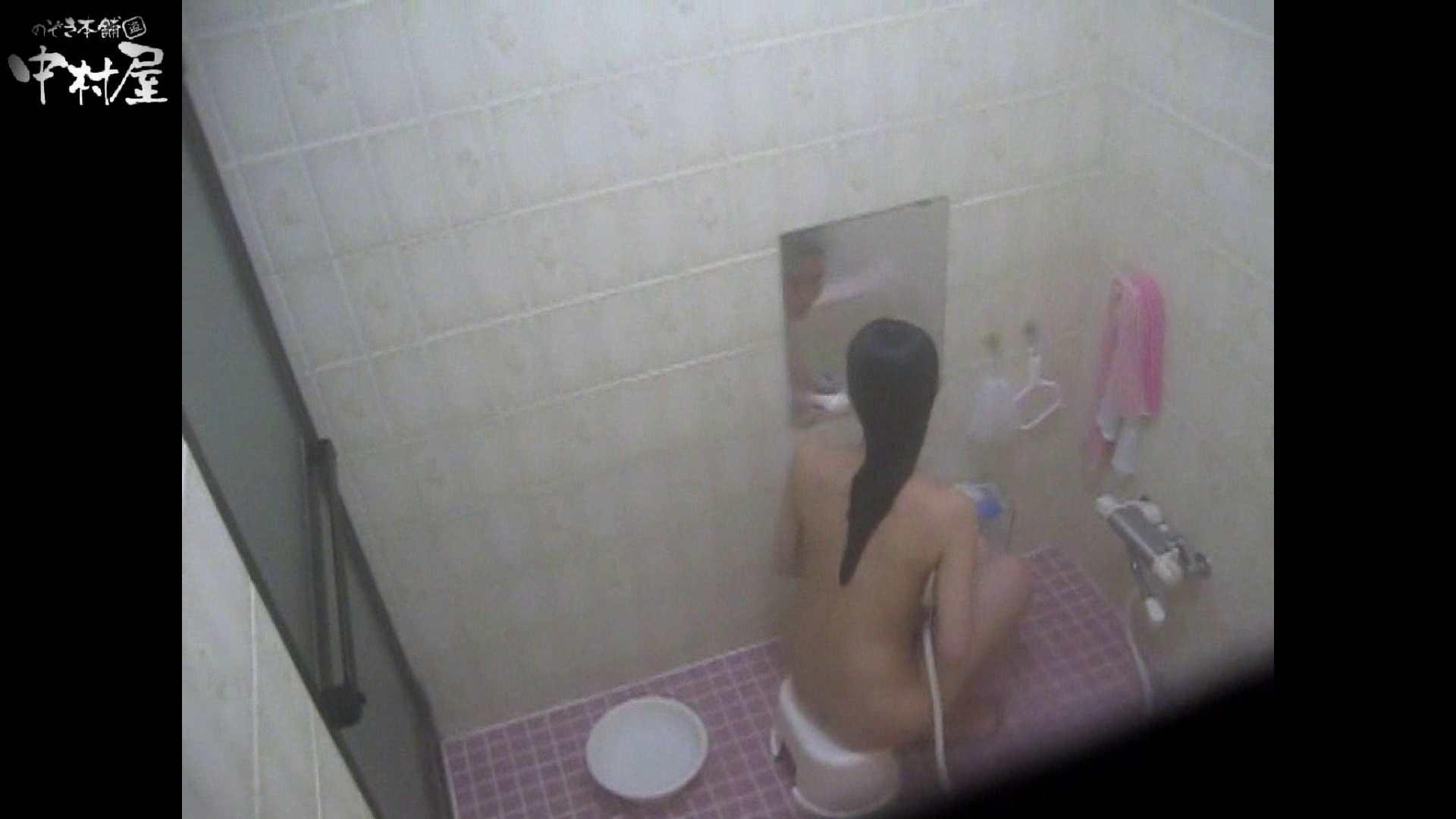 民家風呂専門盗撮師の超危険映像 vol.010 OLのエロ生活 ヌード画像 90連発 26
