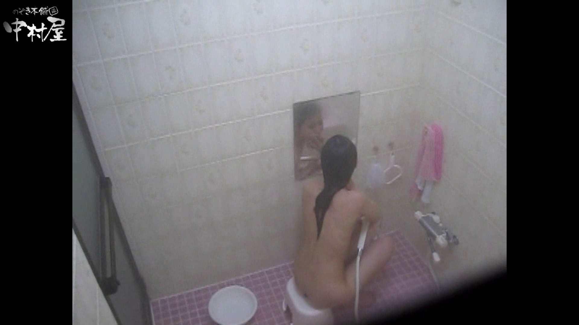 民家風呂専門盗撮師の超危険映像 vol.010 美女 のぞき動画画像 90連発 40