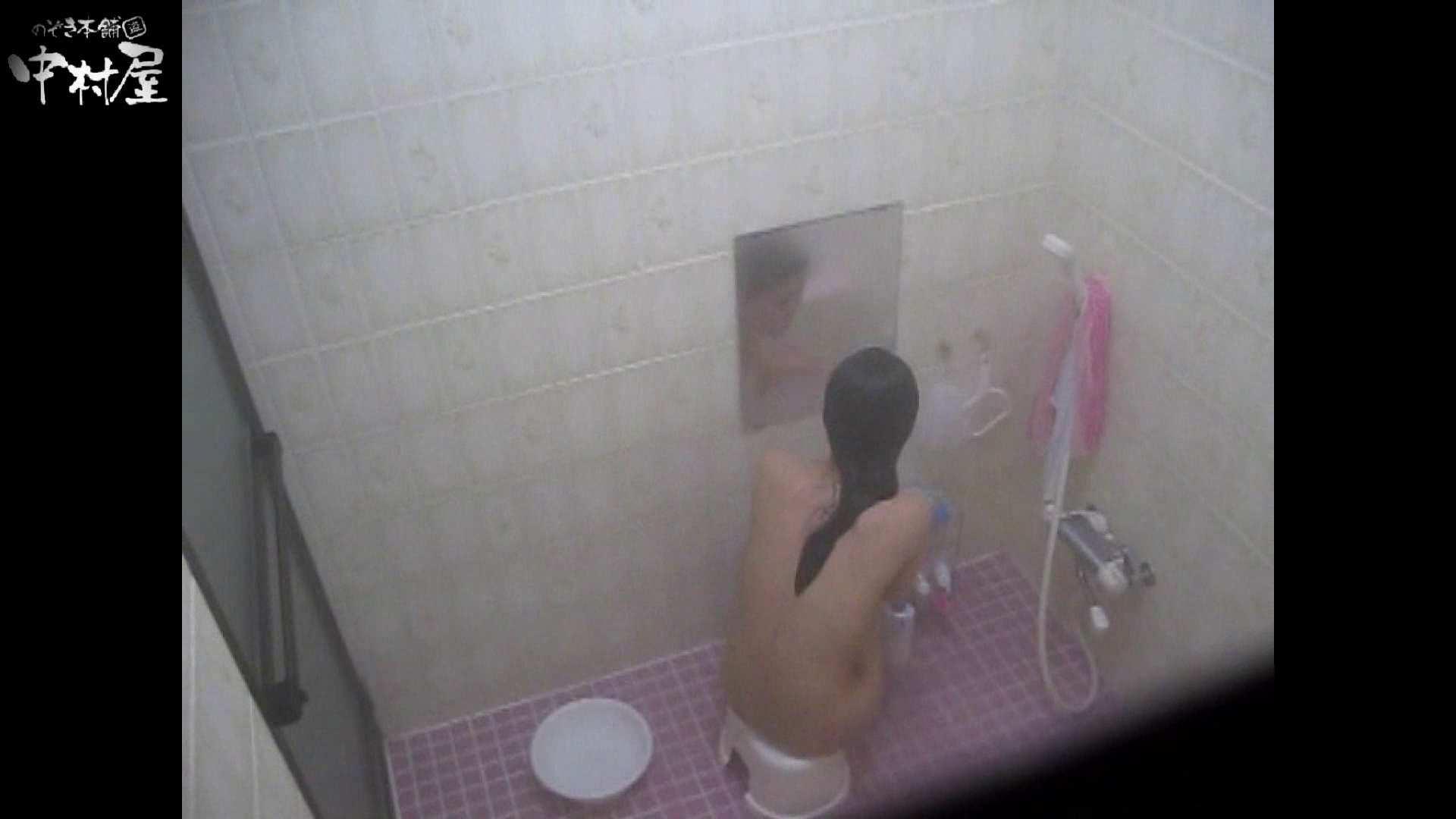 民家風呂専門盗撮師の超危険映像 vol.010 美少女のエロ生活 | 民家  90連発 49