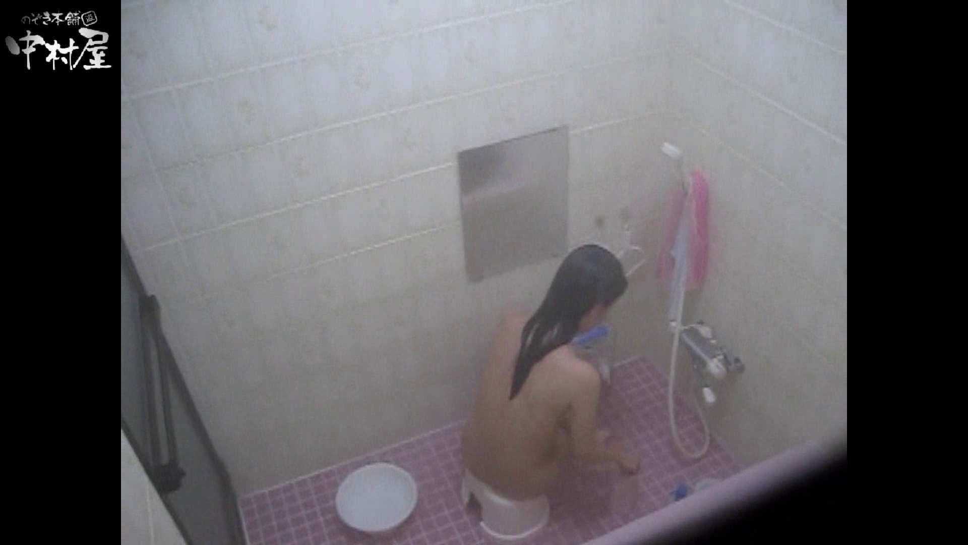 民家風呂専門盗撮師の超危険映像 vol.010 美少女のエロ生活 | 民家  90連発 55
