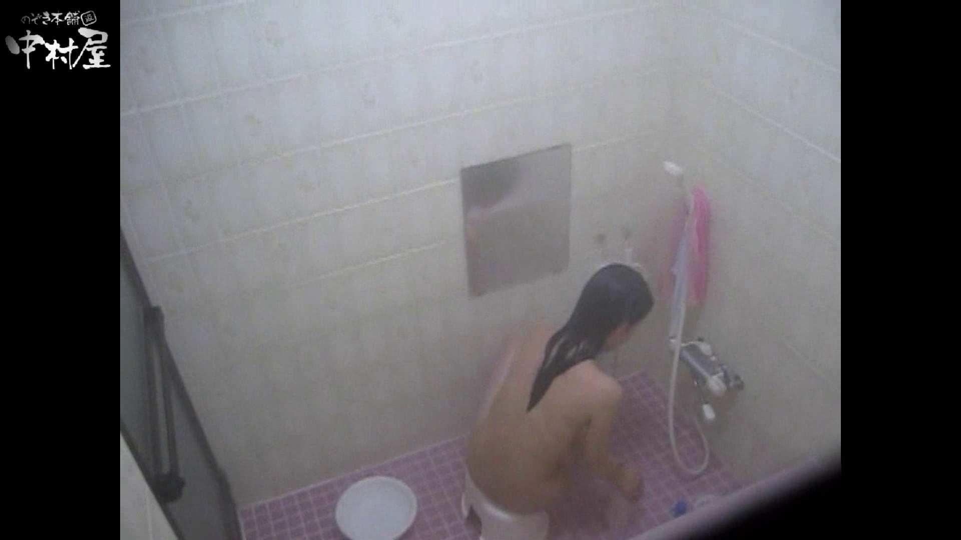 民家風呂専門盗撮師の超危険映像 vol.010 OLのエロ生活 ヌード画像 90連発 56