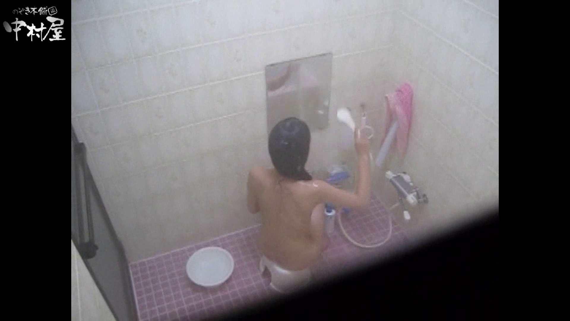 民家風呂専門盗撮師の超危険映像 vol.010 OLのエロ生活 ヌード画像 90連発 68