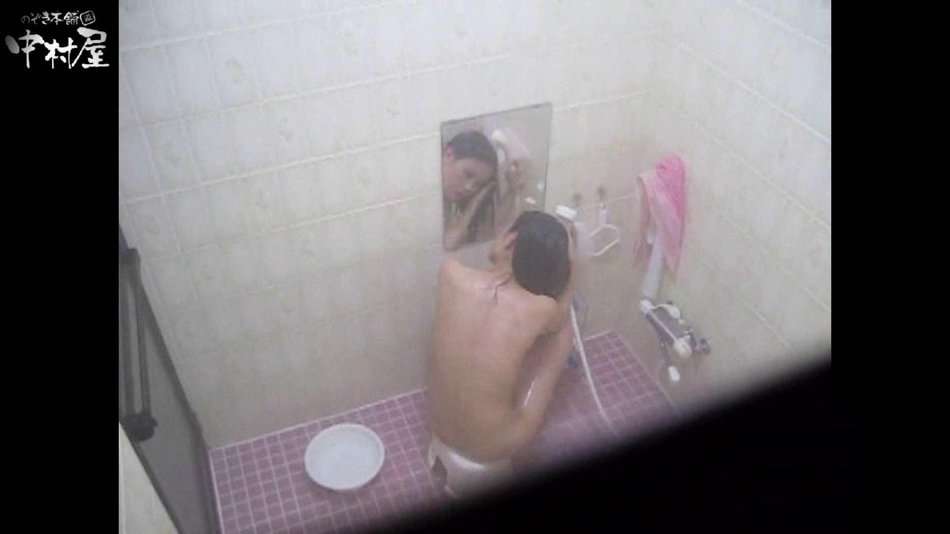 民家風呂専門盗撮師の超危険映像 vol.010 美女 のぞき動画画像 90連発 70
