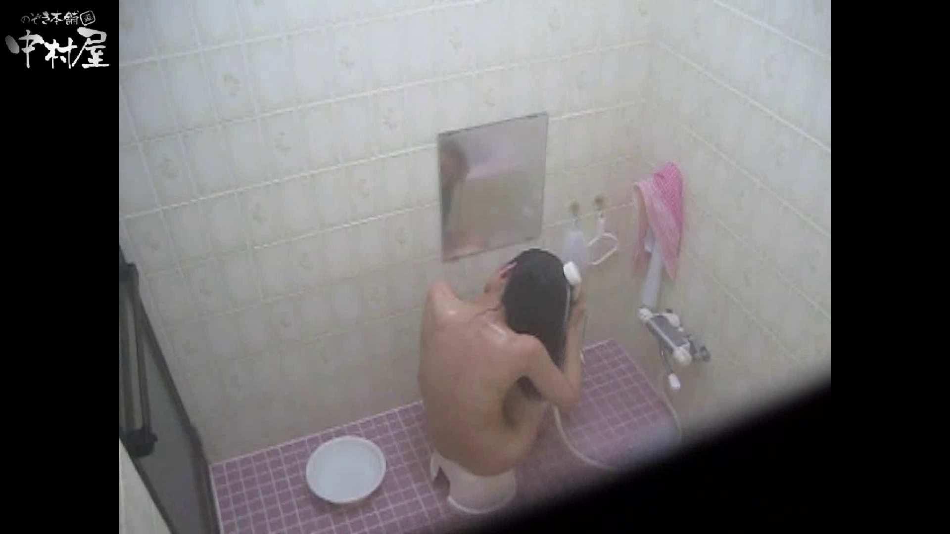 民家風呂専門盗撮師の超危険映像 vol.010 OLのエロ生活 ヌード画像 90連発 80