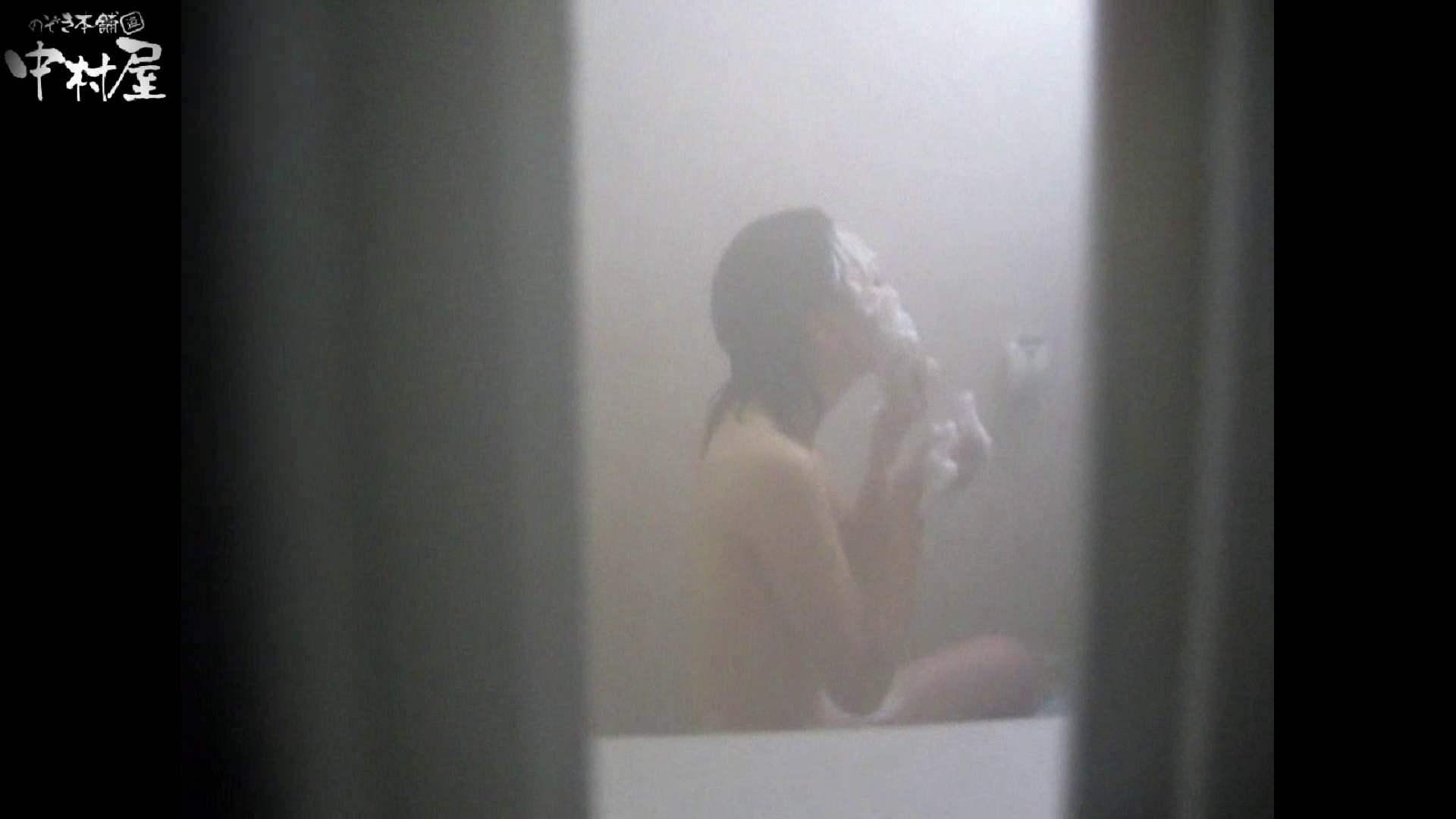 民家風呂専門盗撮師の超危険映像 vol.012 美少女のエロ生活 | 美女  73連発 19