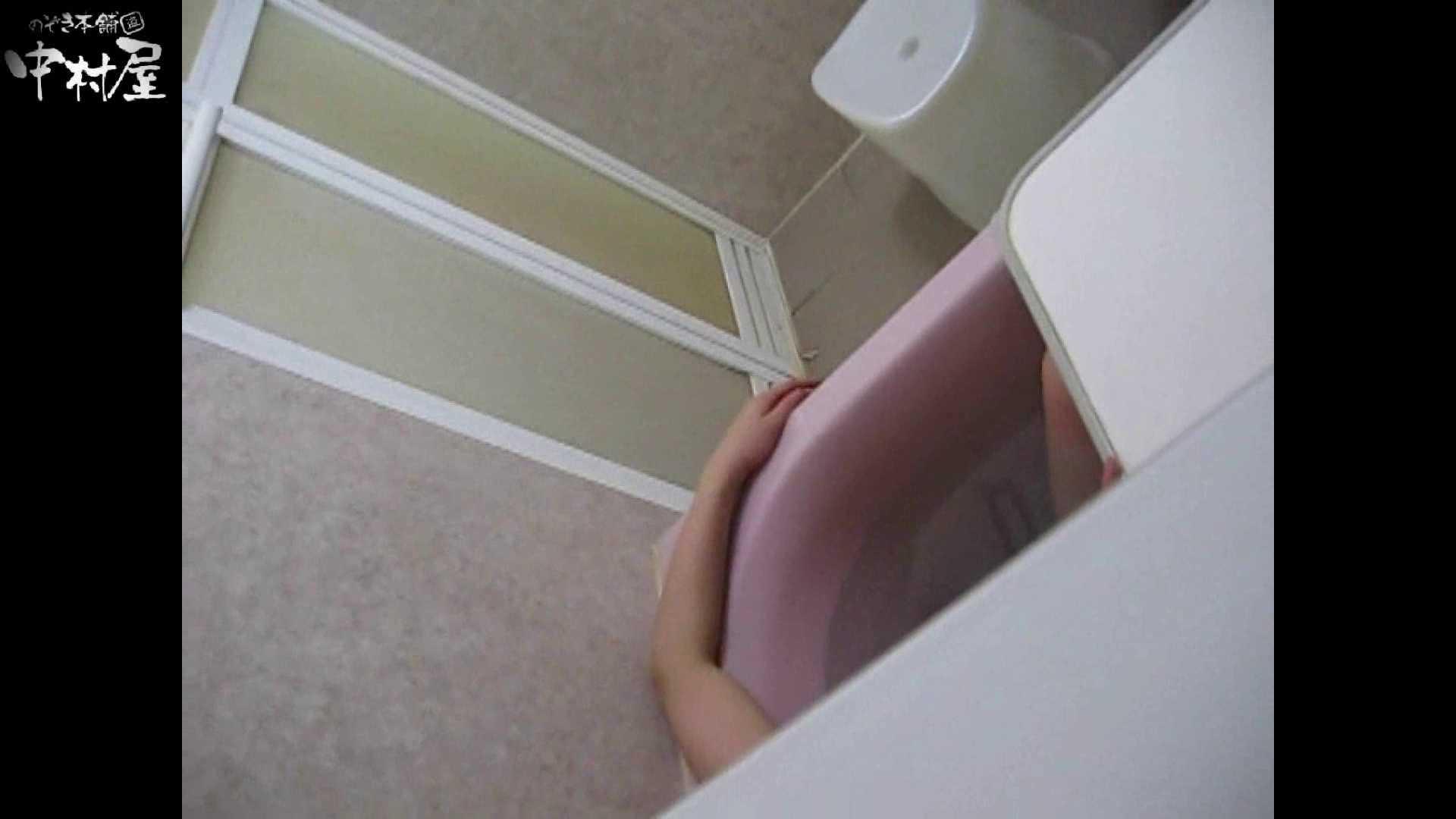 民家風呂専門盗撮師の超危険映像 vol.012 美少女のエロ生活 | 美女  73連発 25