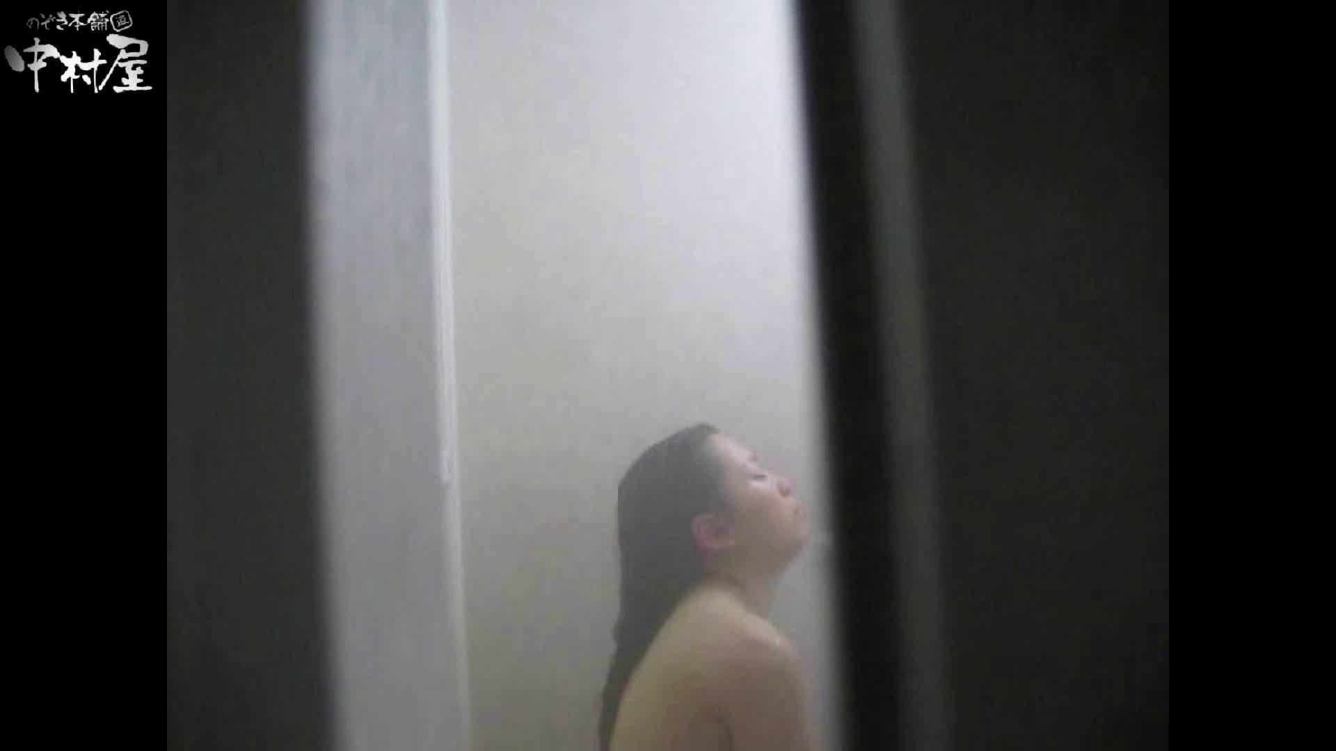 民家風呂専門盗撮師の超危険映像 vol.012 美少女のエロ生活 | 美女  73連発 31