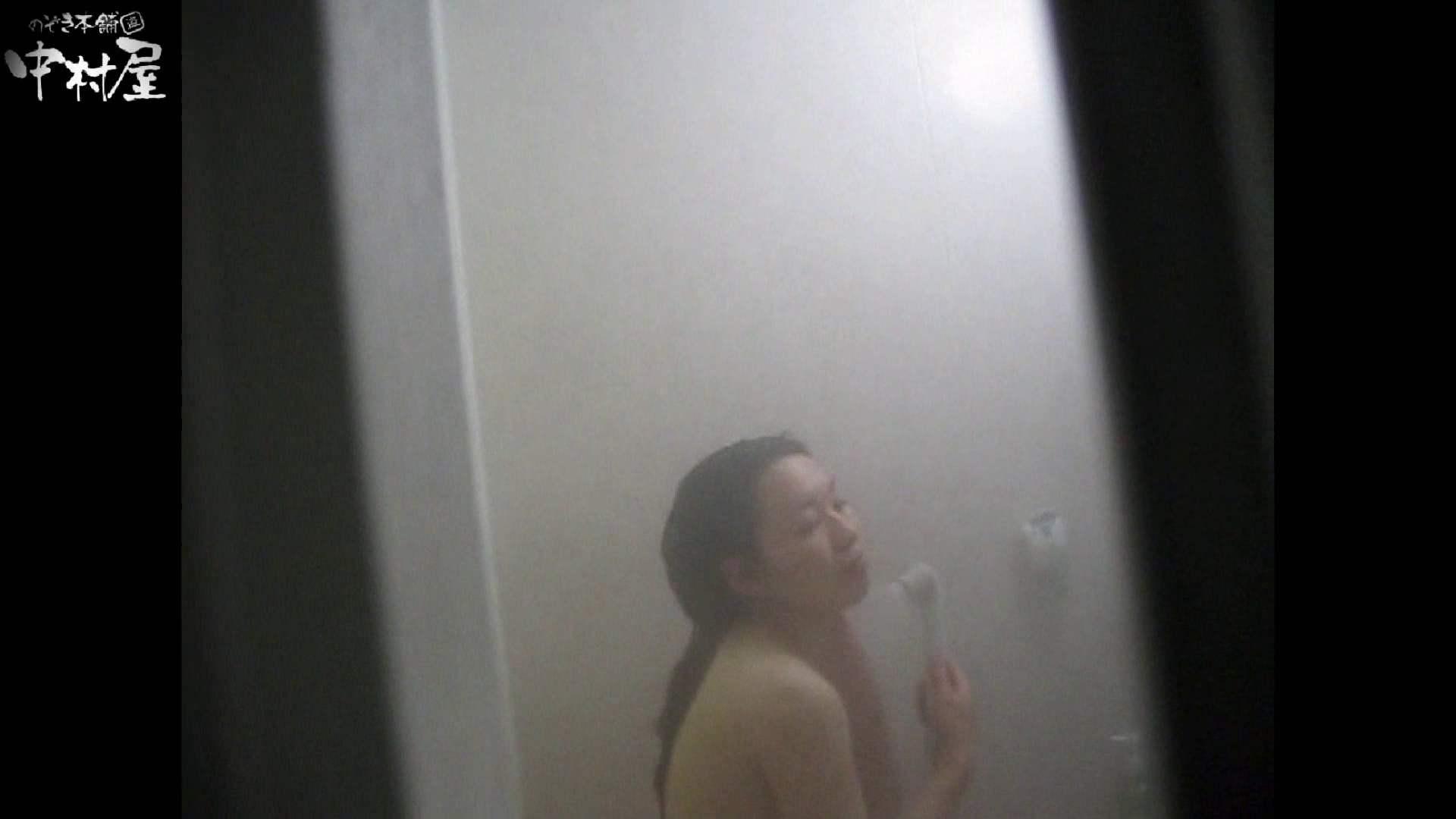 民家風呂専門盗撮師の超危険映像 vol.012 OLのエロ生活 おまんこ無修正動画無料 73連発 32