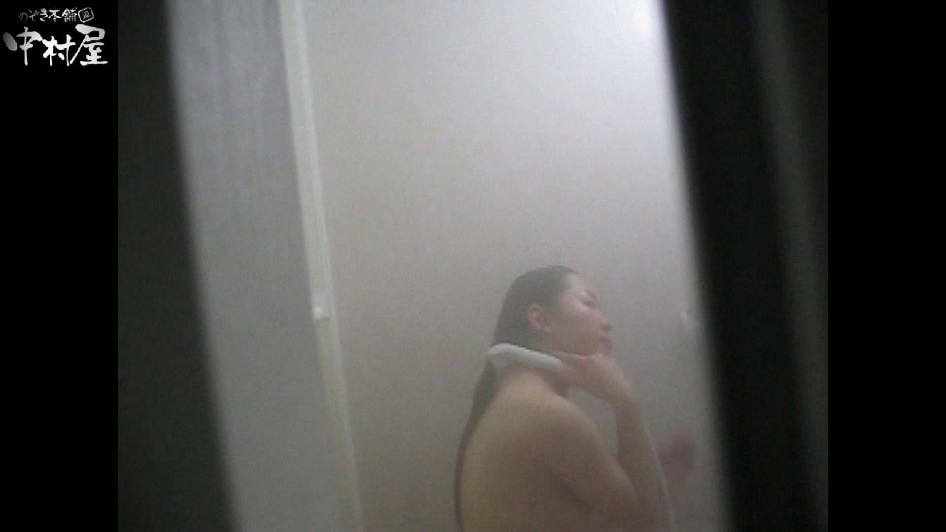 民家風呂専門盗撮師の超危険映像 vol.012 美少女のエロ生活  73連発 36