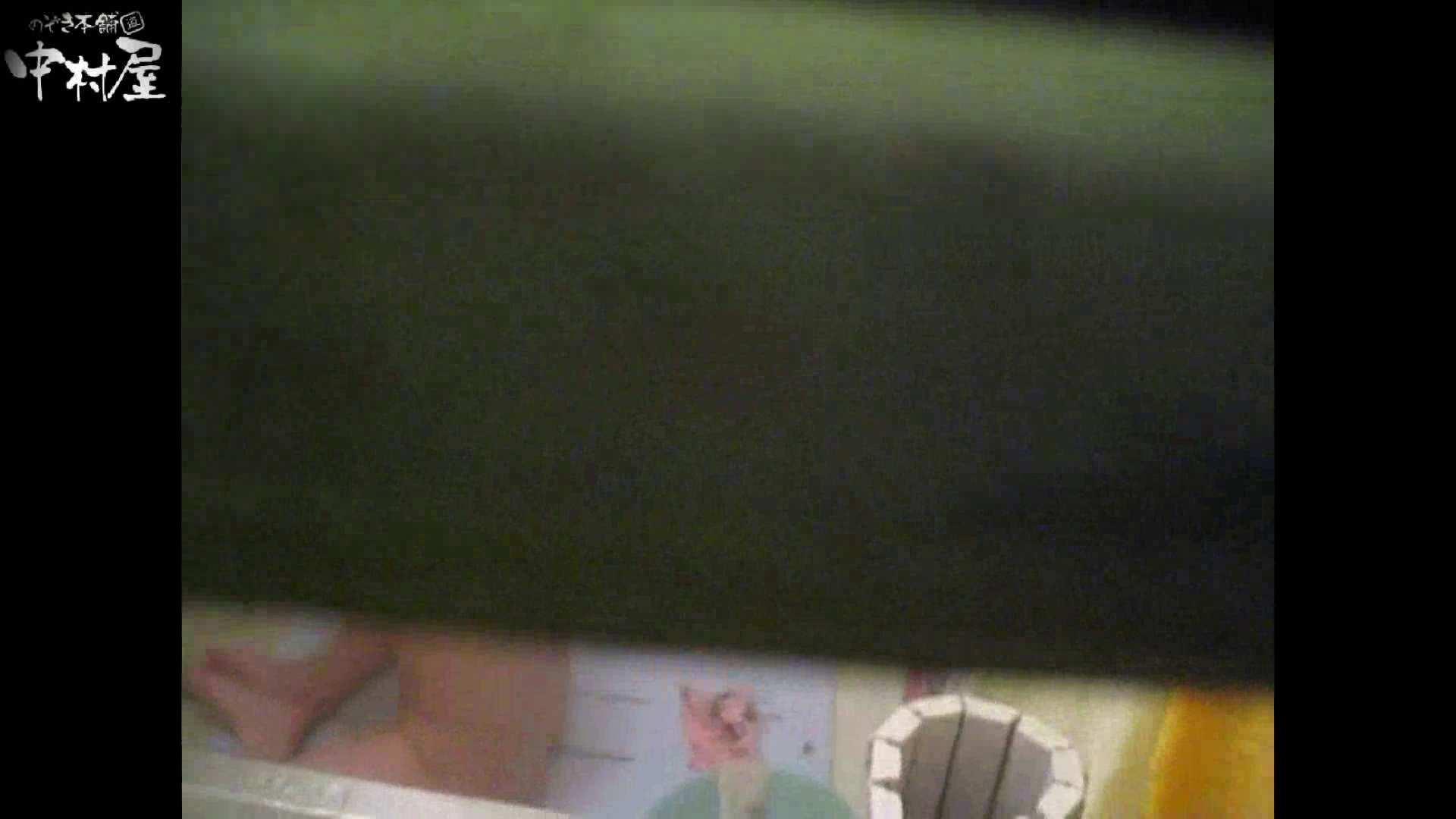 民家風呂専門盗撮師の超危険映像 vol.012 OLのエロ生活 おまんこ無修正動画無料 73連発 38