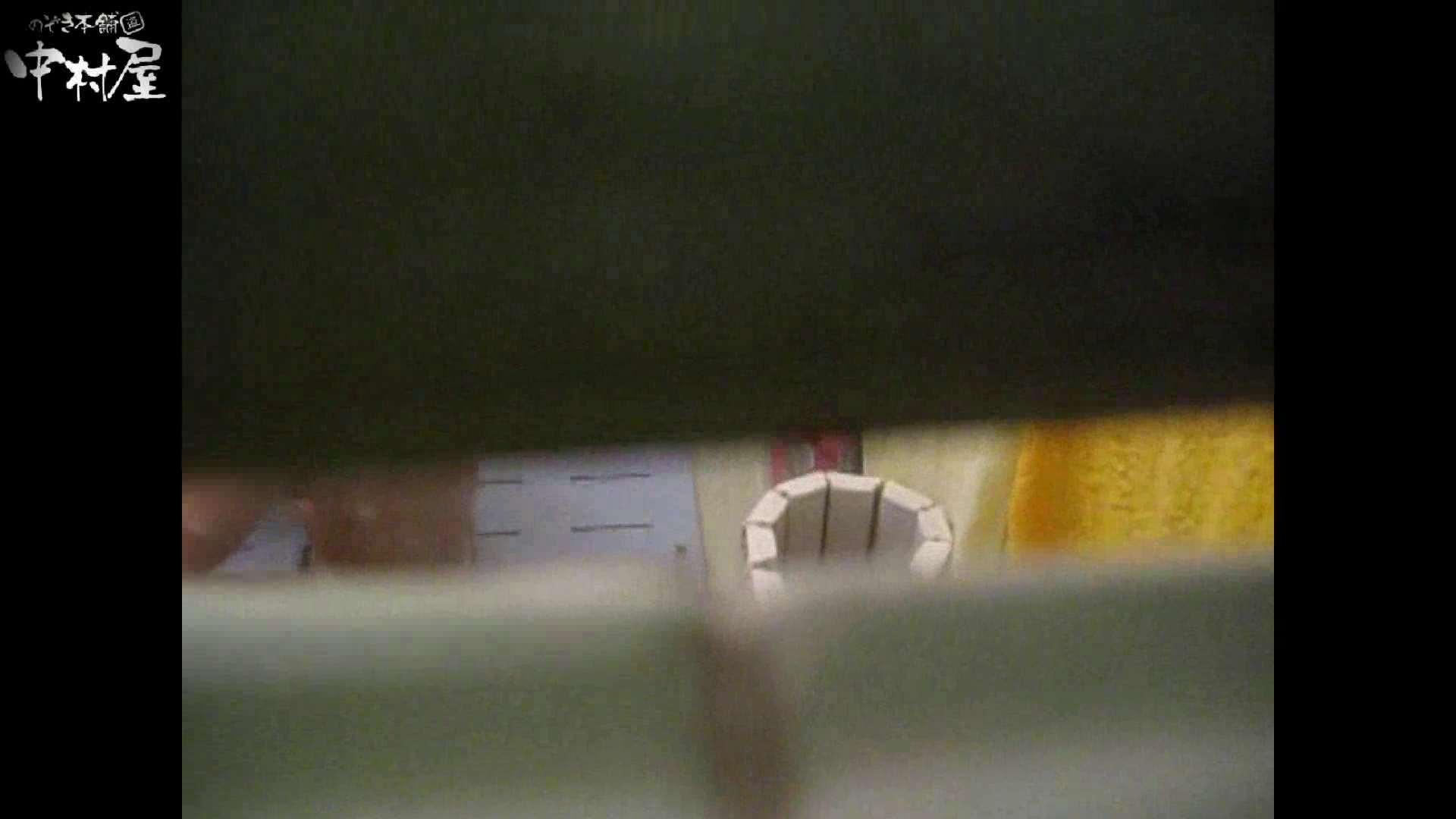 無料アダルト動画:民家風呂専門盗撮師の超危険映像 vol.012:のぞき本舗 中村屋