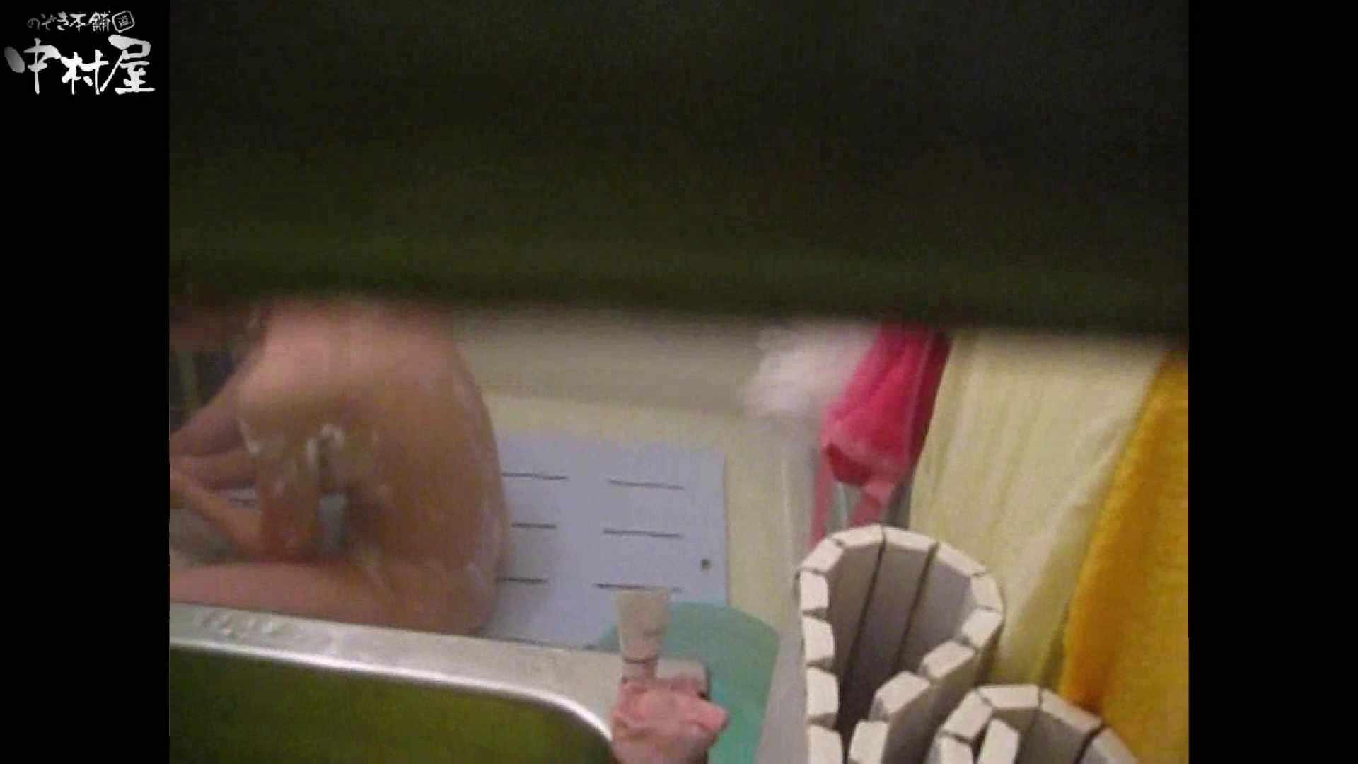 民家風呂専門盗撮師の超危険映像 vol.012 美少女のエロ生活 | 美女  73連発 43