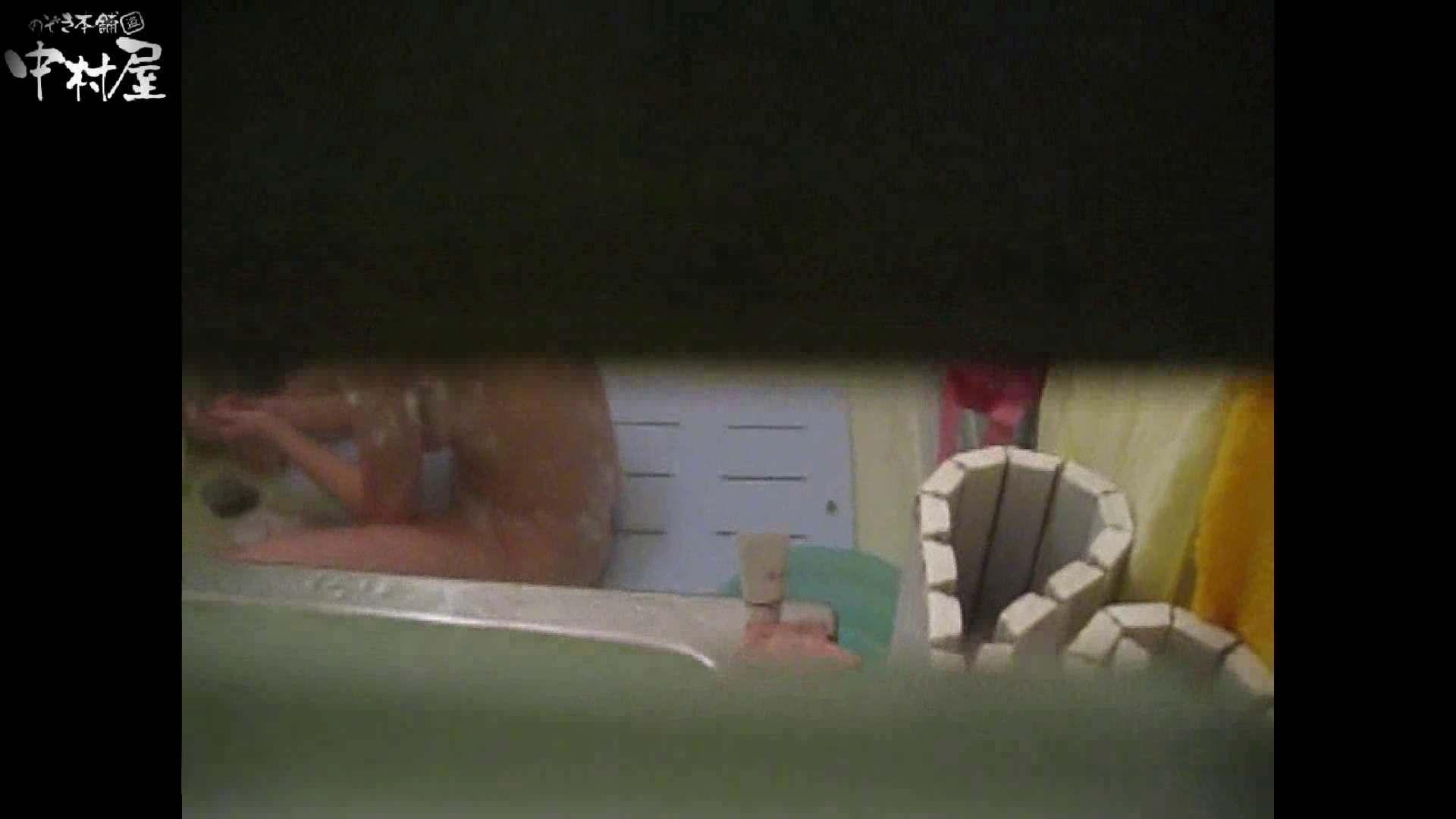 民家風呂専門盗撮師の超危険映像 vol.012 OLのエロ生活 おまんこ無修正動画無料 73連発 44