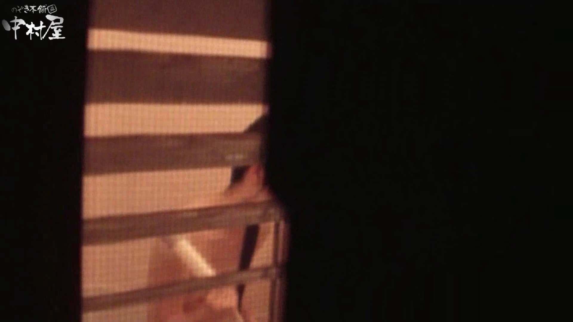 民家風呂専門盗撮師の超危険映像 vol.012 盗撮 おまんこ動画流出 73連発 45