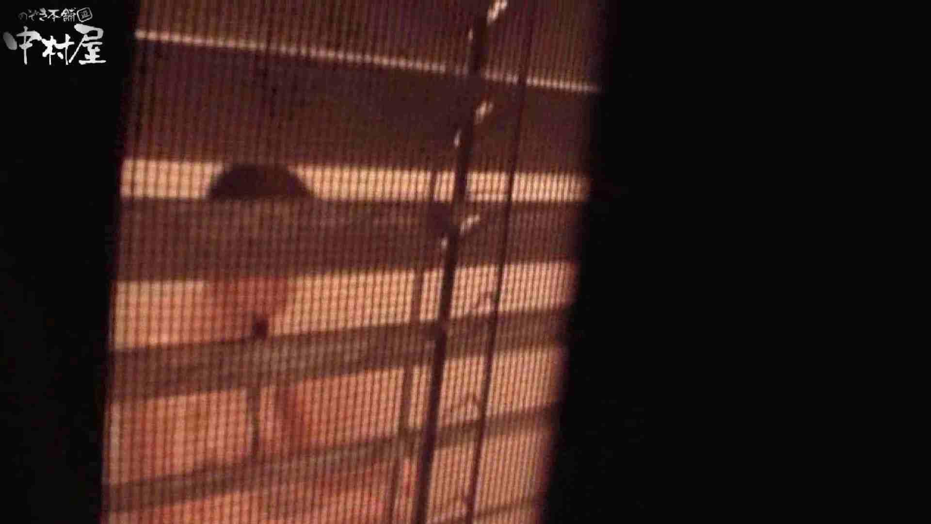 民家風呂専門盗撮師の超危険映像 vol.012 民家 おまんこ無修正動画無料 73連発 47