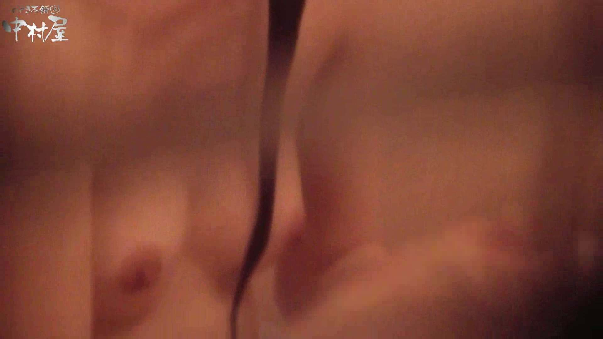 民家風呂専門盗撮師の超危険映像 vol.012 美少女のエロ生活  73連発 48