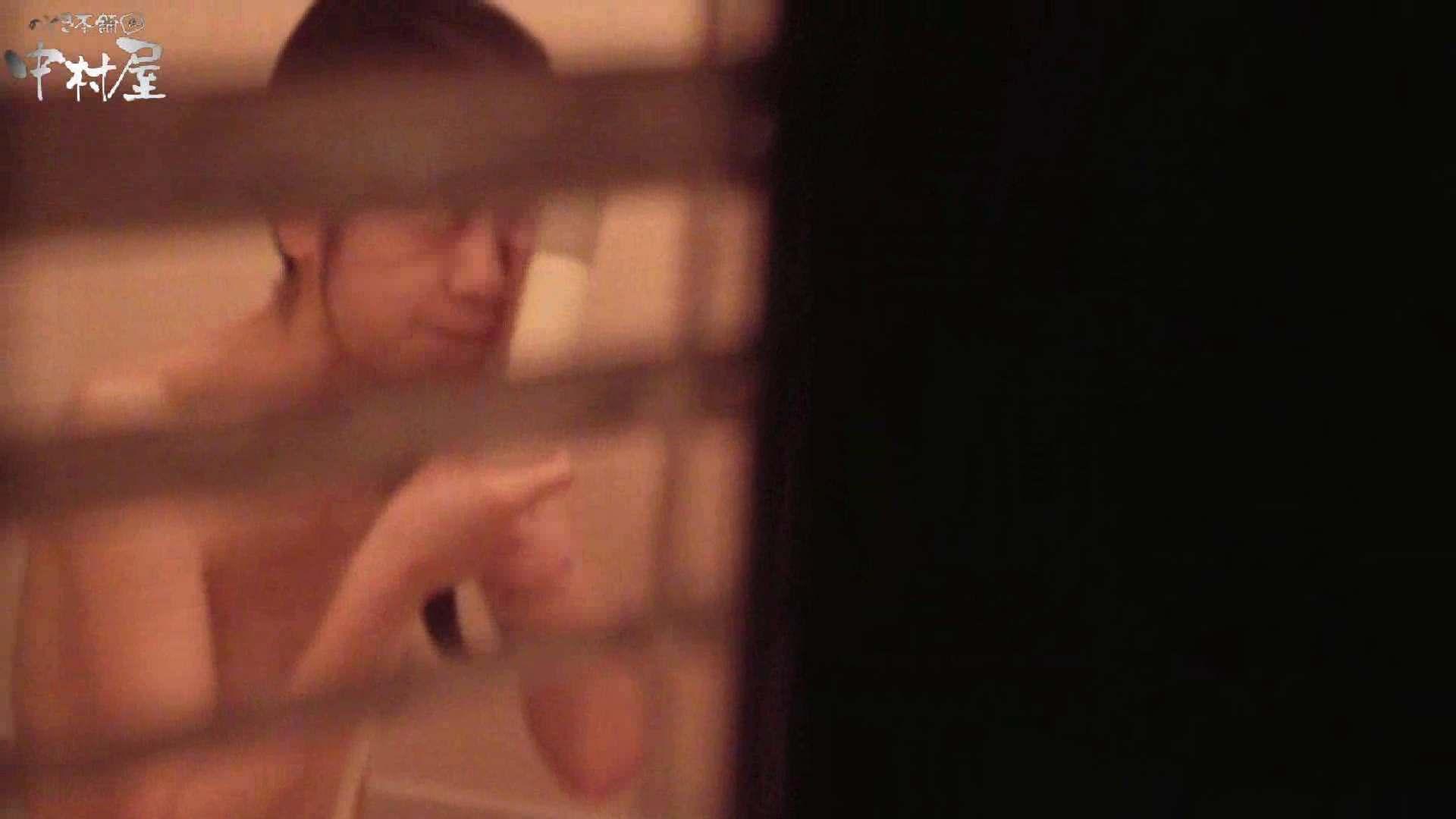 民家風呂専門盗撮師の超危険映像 vol.012 OLのエロ生活 おまんこ無修正動画無料 73連発 50